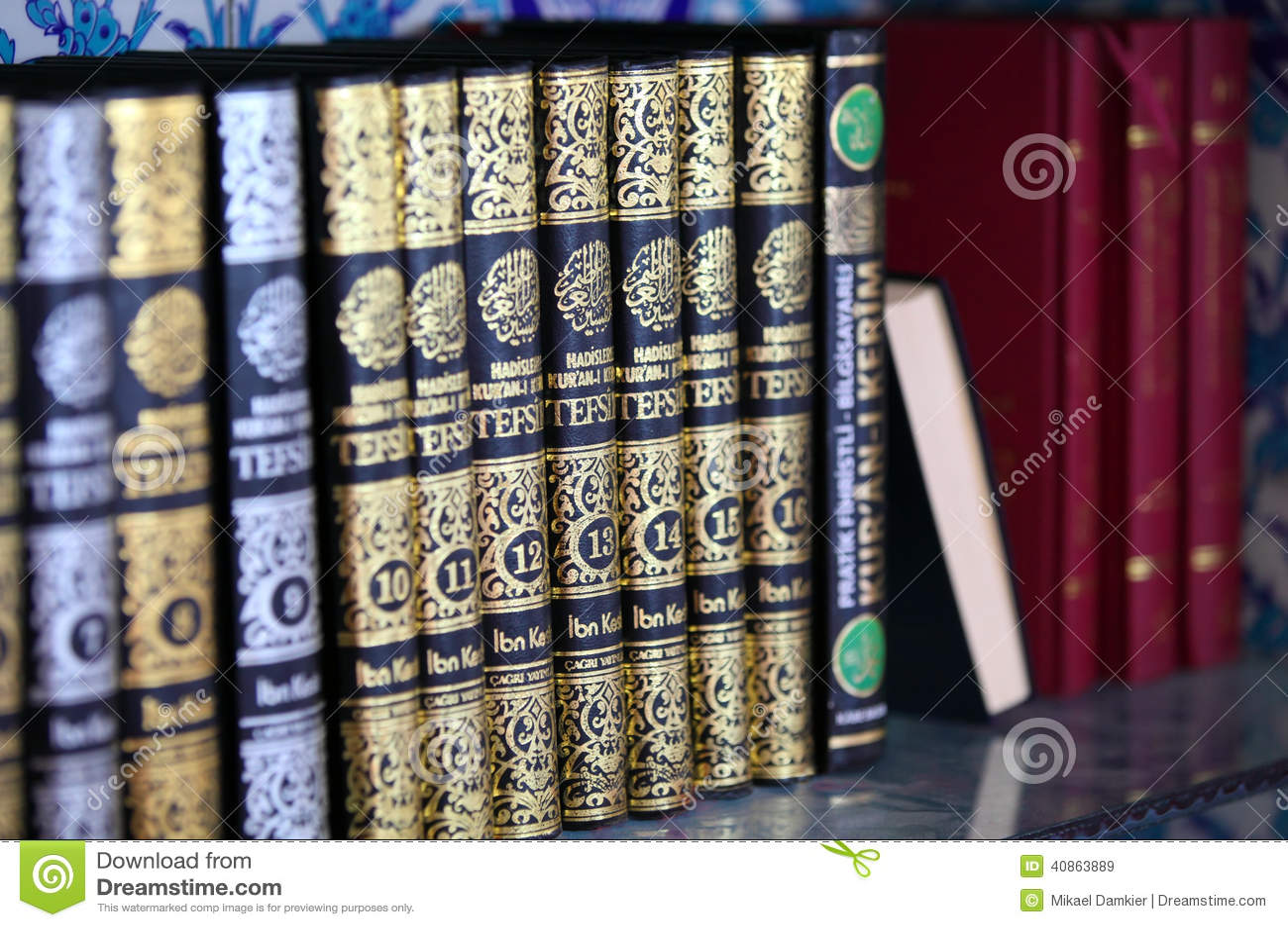 KoranReligion santo/Islam