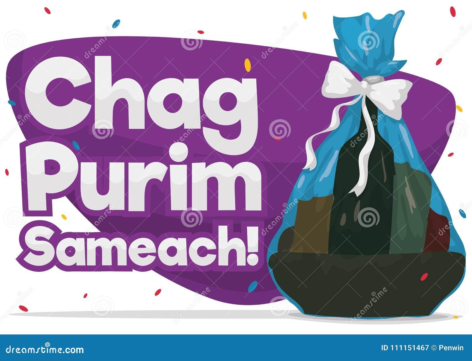 Korb Für Geschenke Und Nächstenliebe, Gruß Und Konfettis Für Purim ...