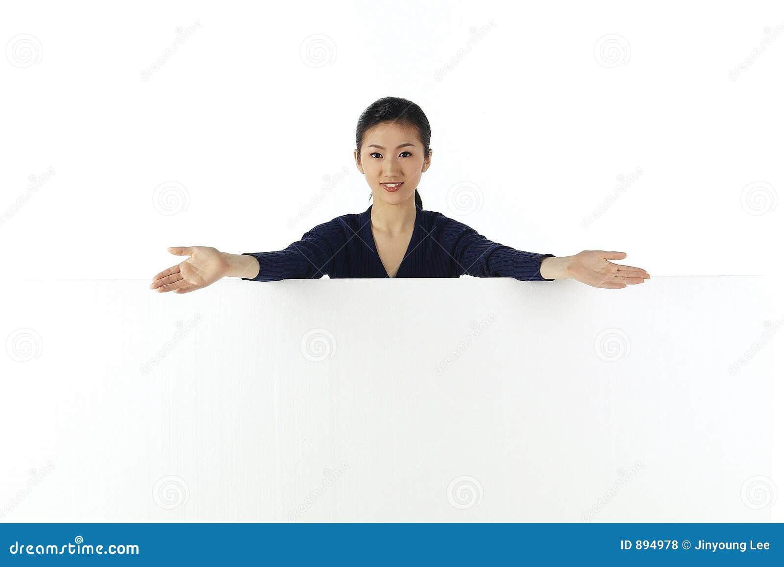 Koreańska kobieta