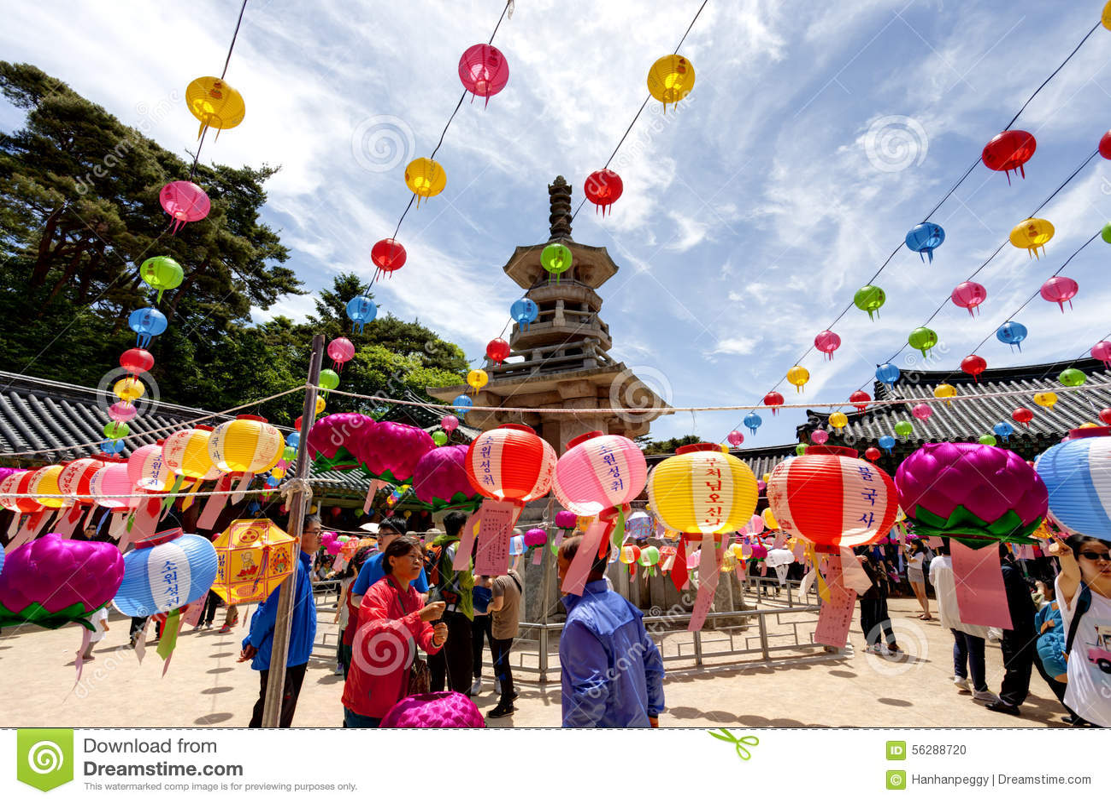 Korea Celebrating Buddhas Birthday Editorial Image Image Of Asia