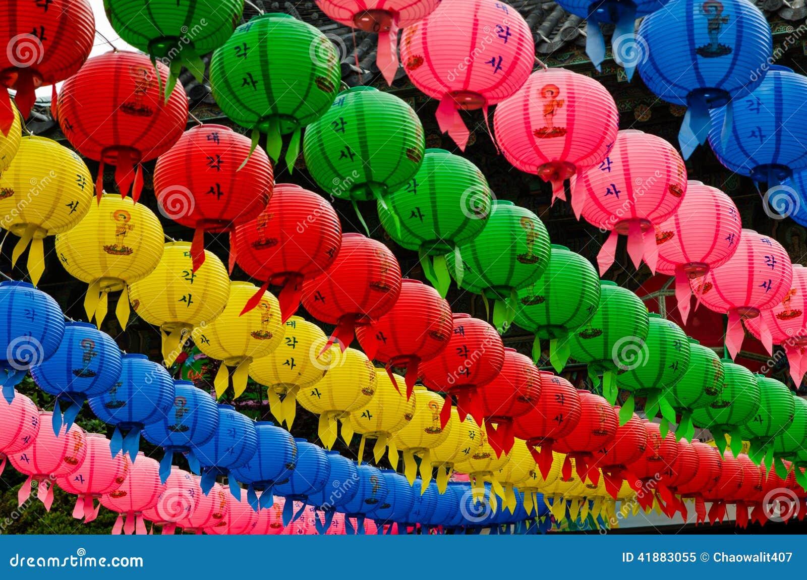 Korea lanterns