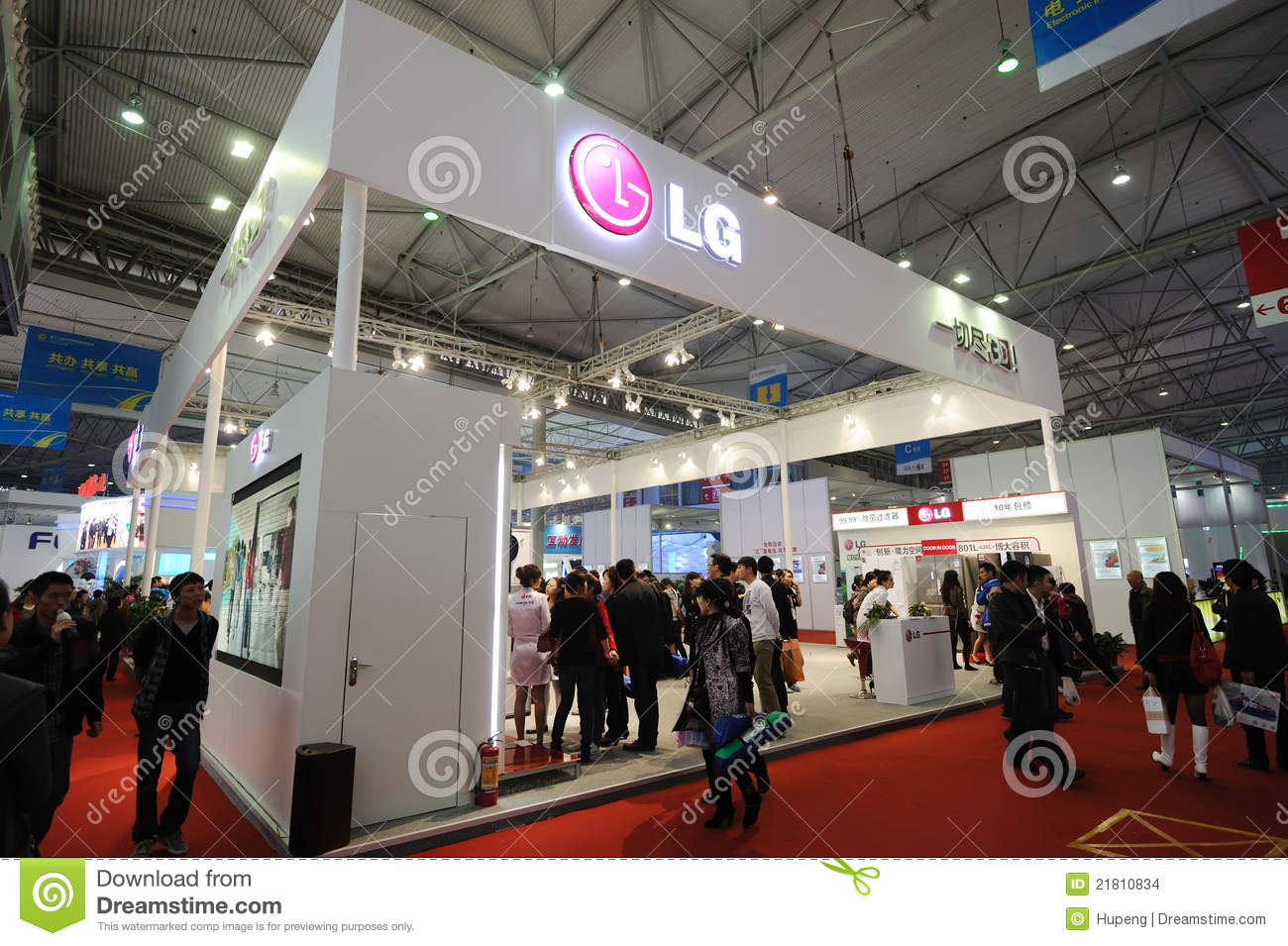 Modern Exhibition Booth Design : Korea lg booth editorial stock image