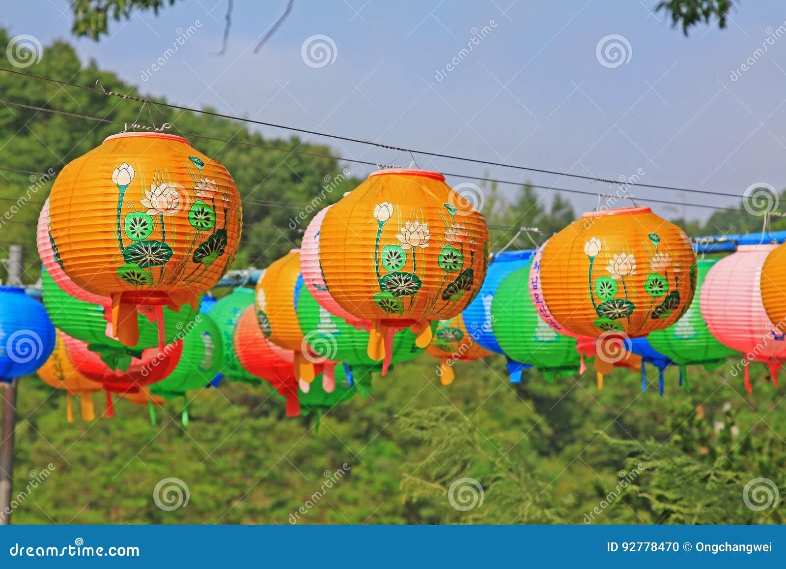 Korea Lotus Lantern