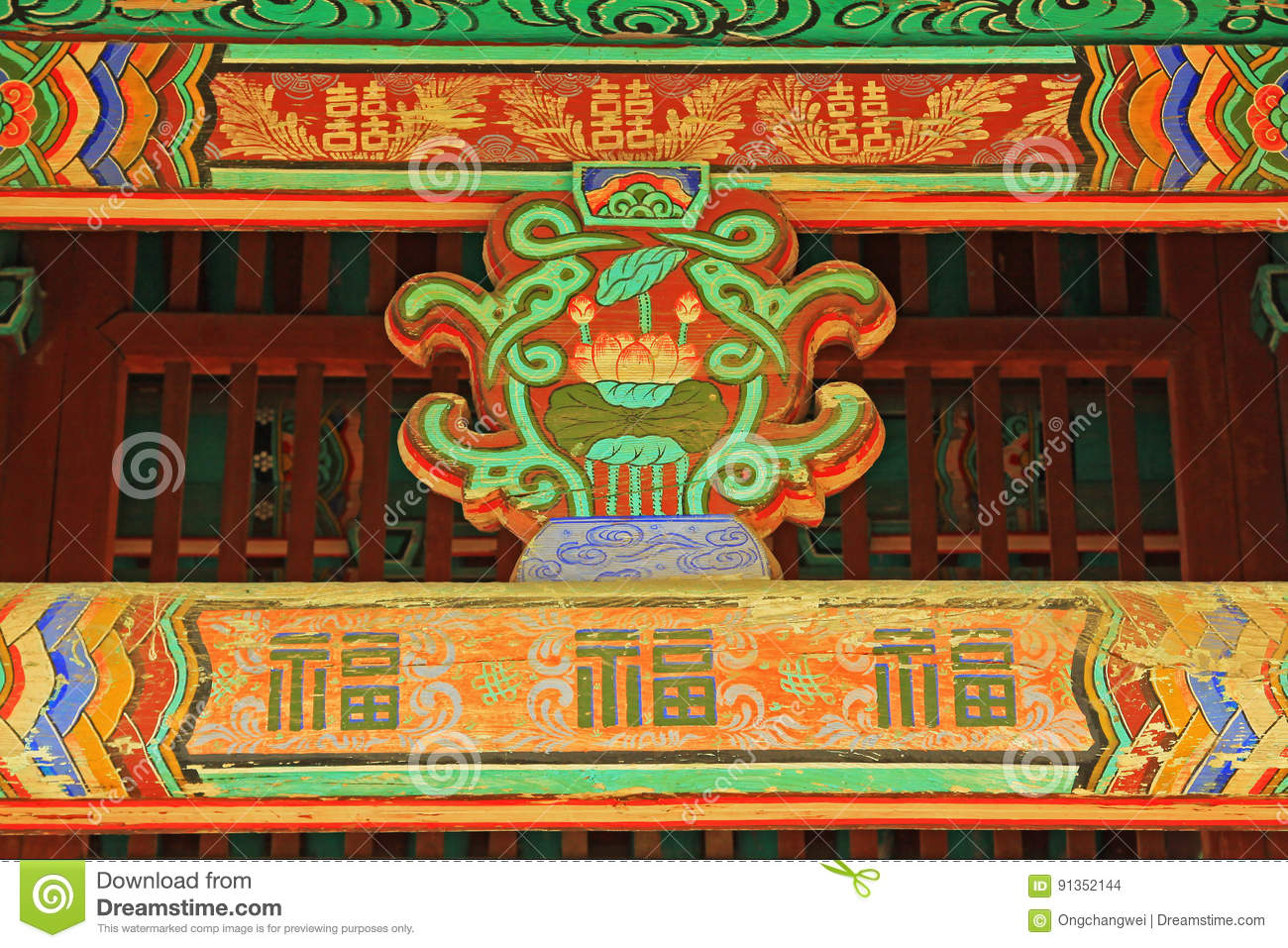 Korea Roof Beam Wood Painting