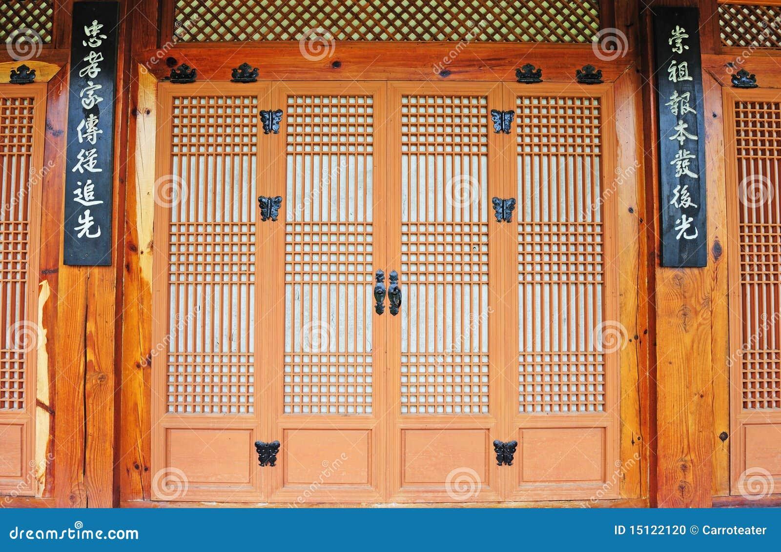 Korean Ancient Paper Door Stock Photo Image Of Buddhist