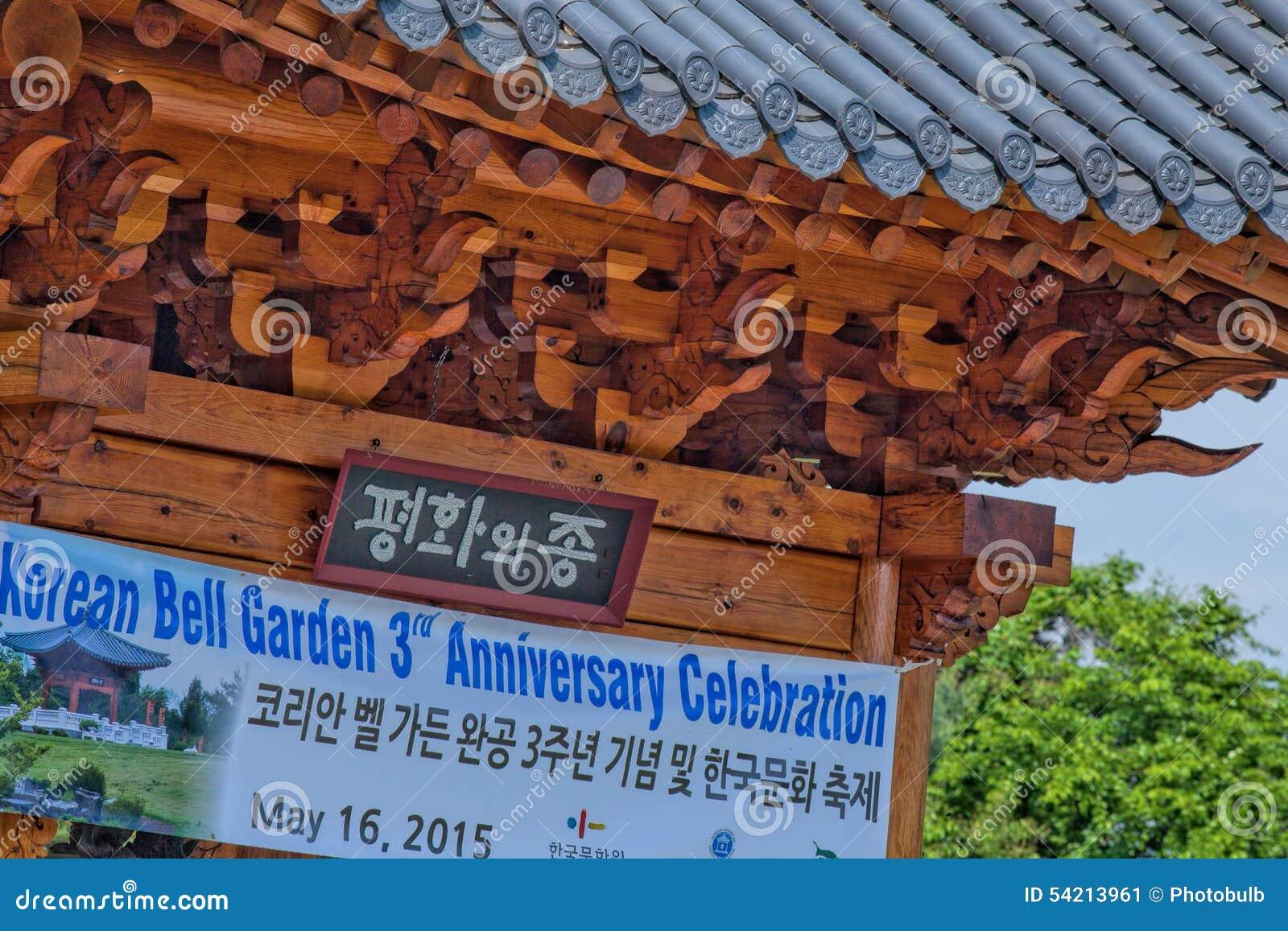 Korean Bell Garden Celebration, Vienna, Virginia Editorial Photo ...