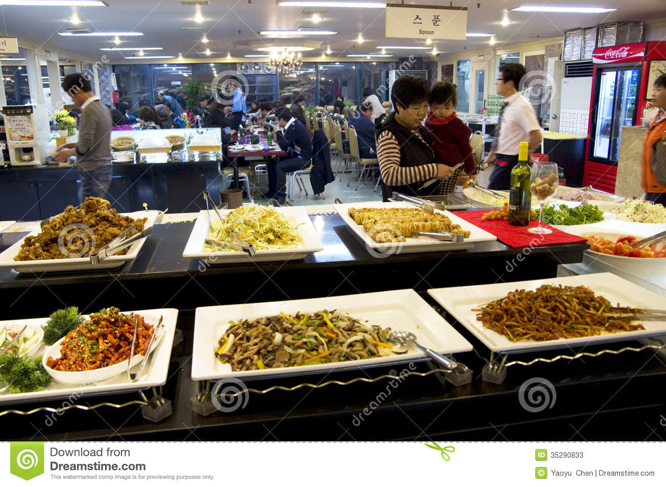 korean buffet restaurant cuisines editorial stock photo image of family dinner 35290833. Black Bedroom Furniture Sets. Home Design Ideas