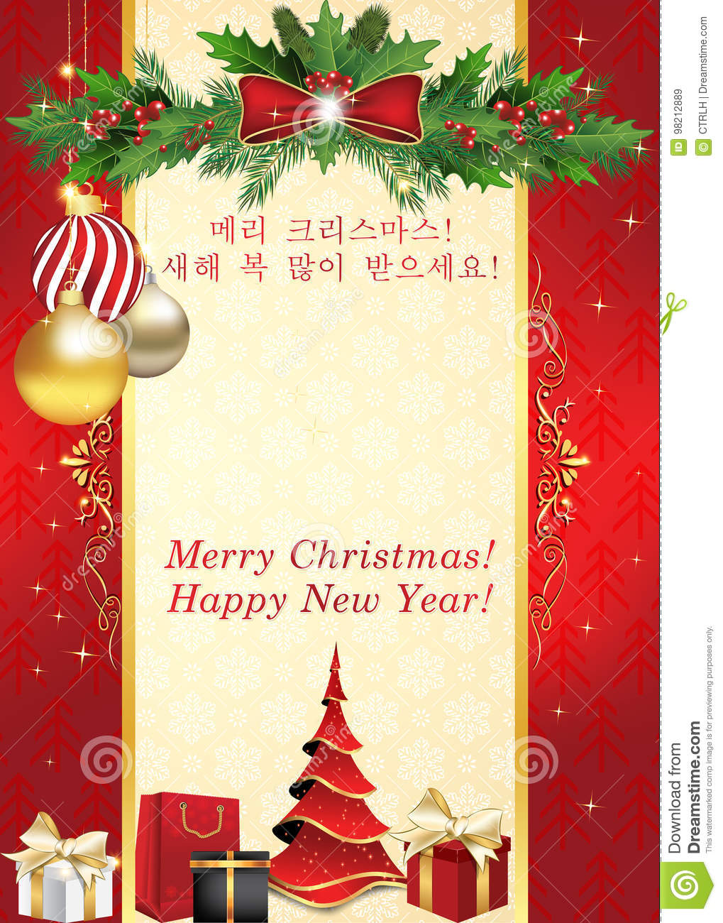Korean Greeting Card For Christmas And New Year Stock Illustration ...
