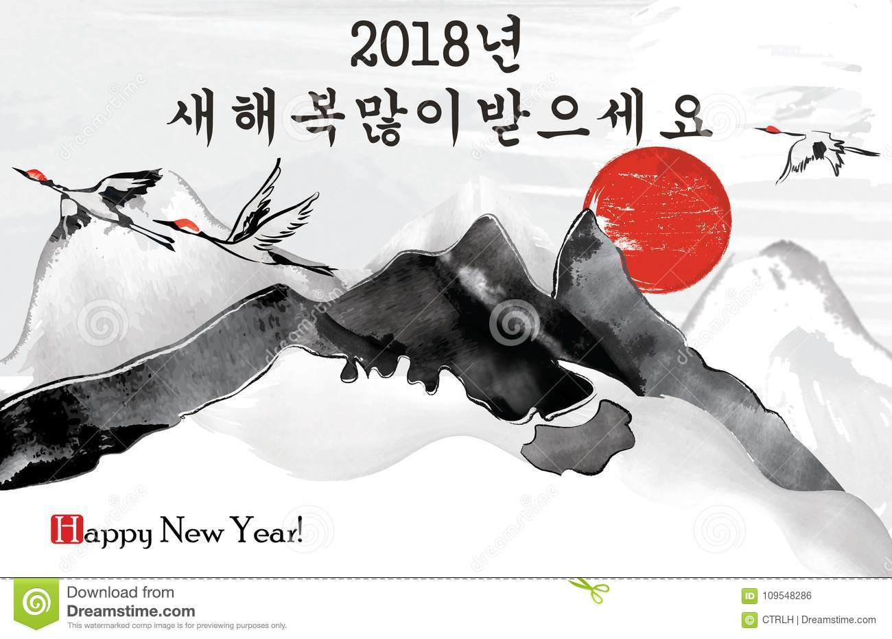 Korean greeting card for the new year 2018 celebration stock korean greeting card for the new year 2018 celebration m4hsunfo
