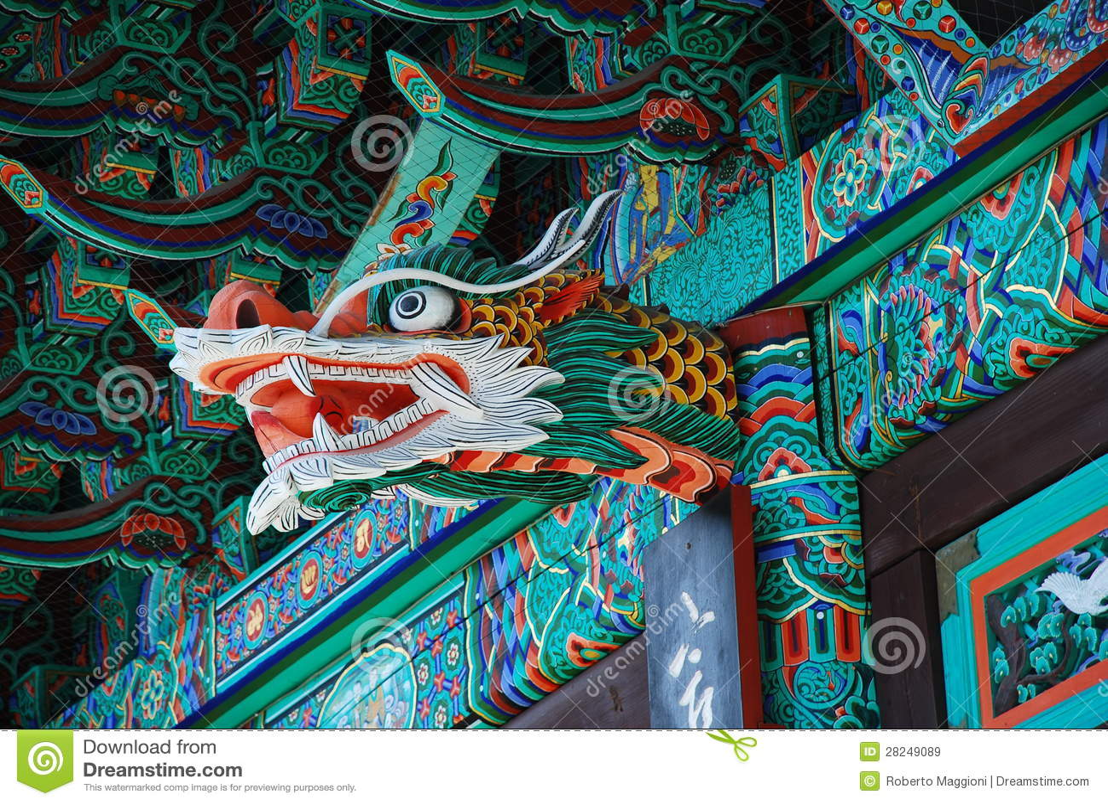 Korean Dragon: Korean Temple Detail, Dragon Wood Sculpture Stock Image