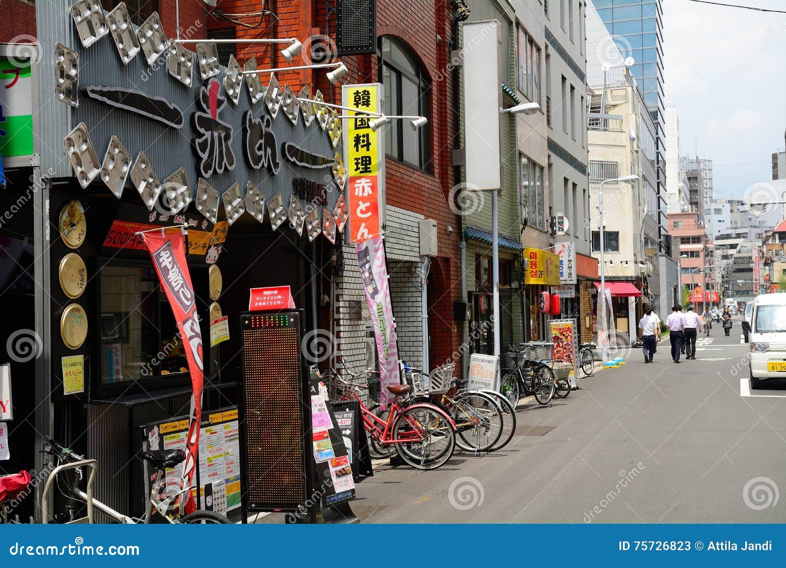 korean town tokyo japan editorial stock photo image of customer