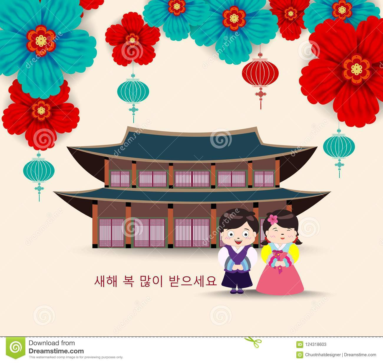 download korean traditional happy new year day korean characters mean happy new year childrens