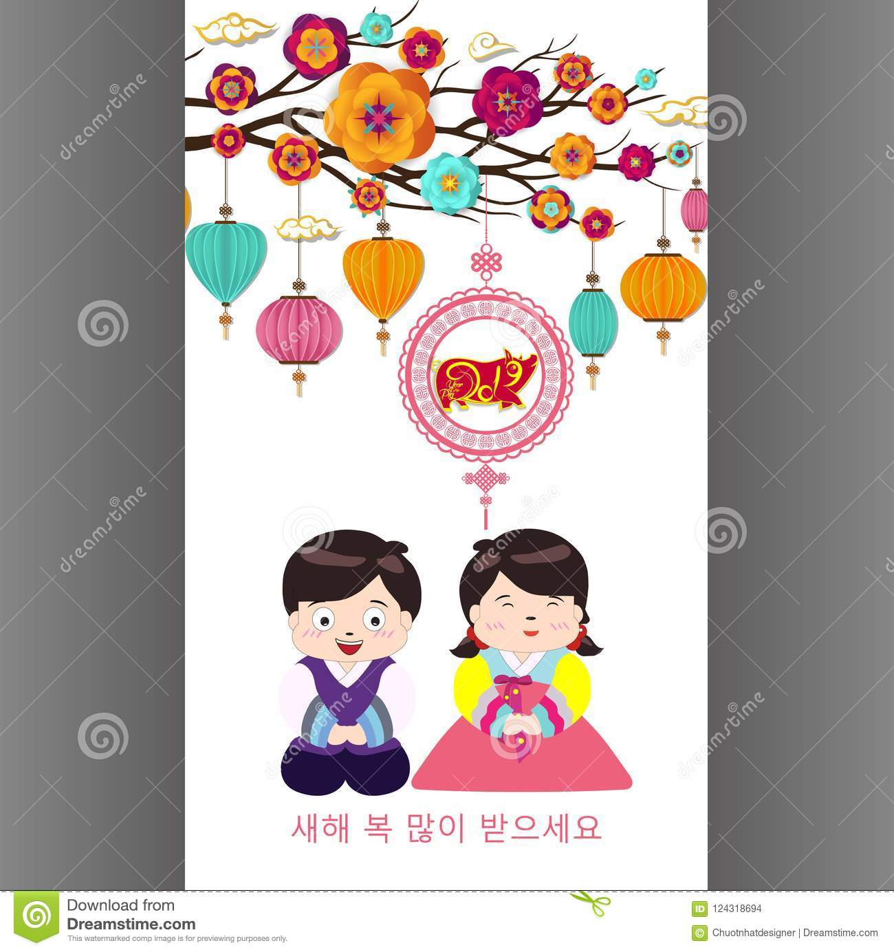 Korean Traditional Happy New Year Day. Korean Characters Mean Happy ...
