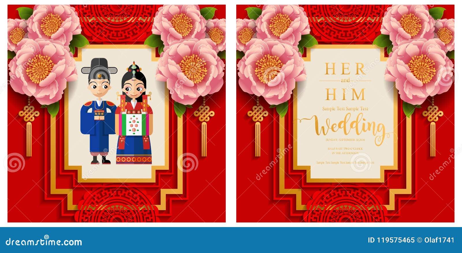 Korean Wedding Invitation Card. Stock Vector - Illustration of ...