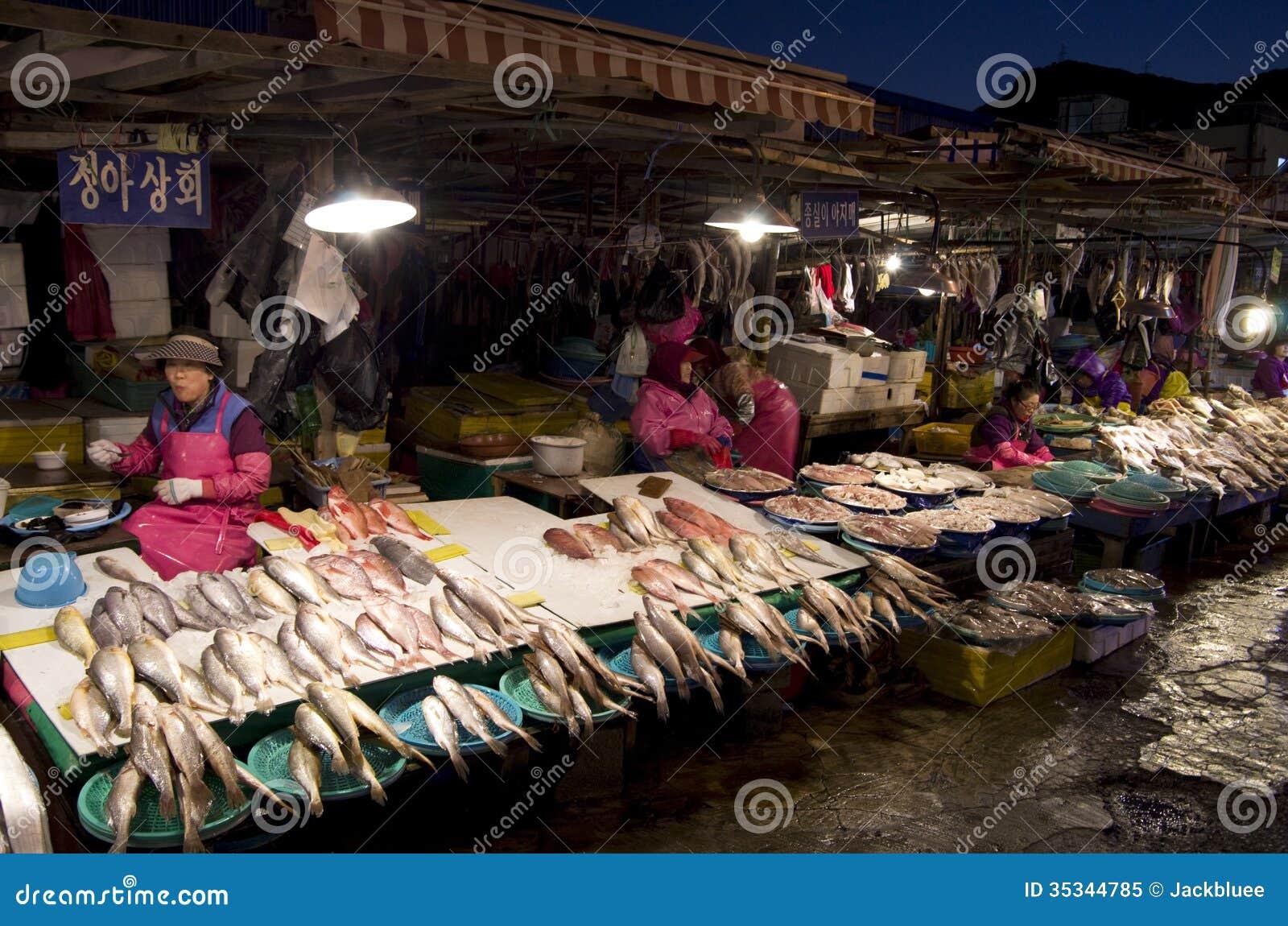Korean Women Working At Fish Market Editorial Image