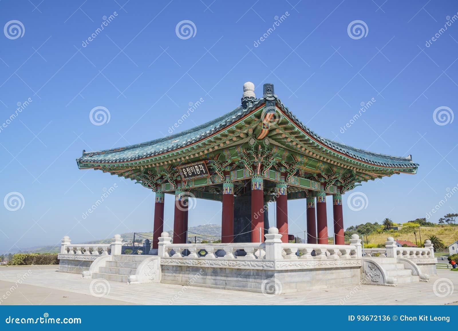 Koreanische Freundschaft Bell