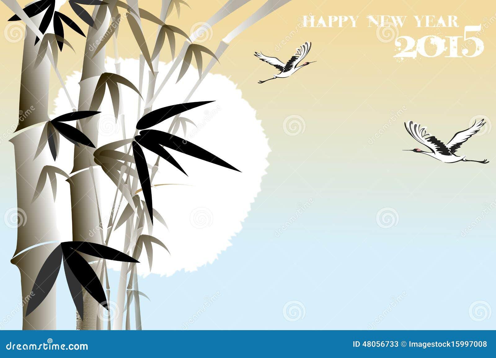 Koreanische Grußkarte Des Neuen Jahres Mit Bambus - Illustration ...