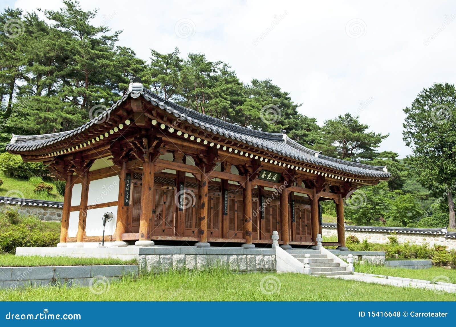 Koreanisches traditionelles haus stockfoto bild von t r for Traditionelles haus bali