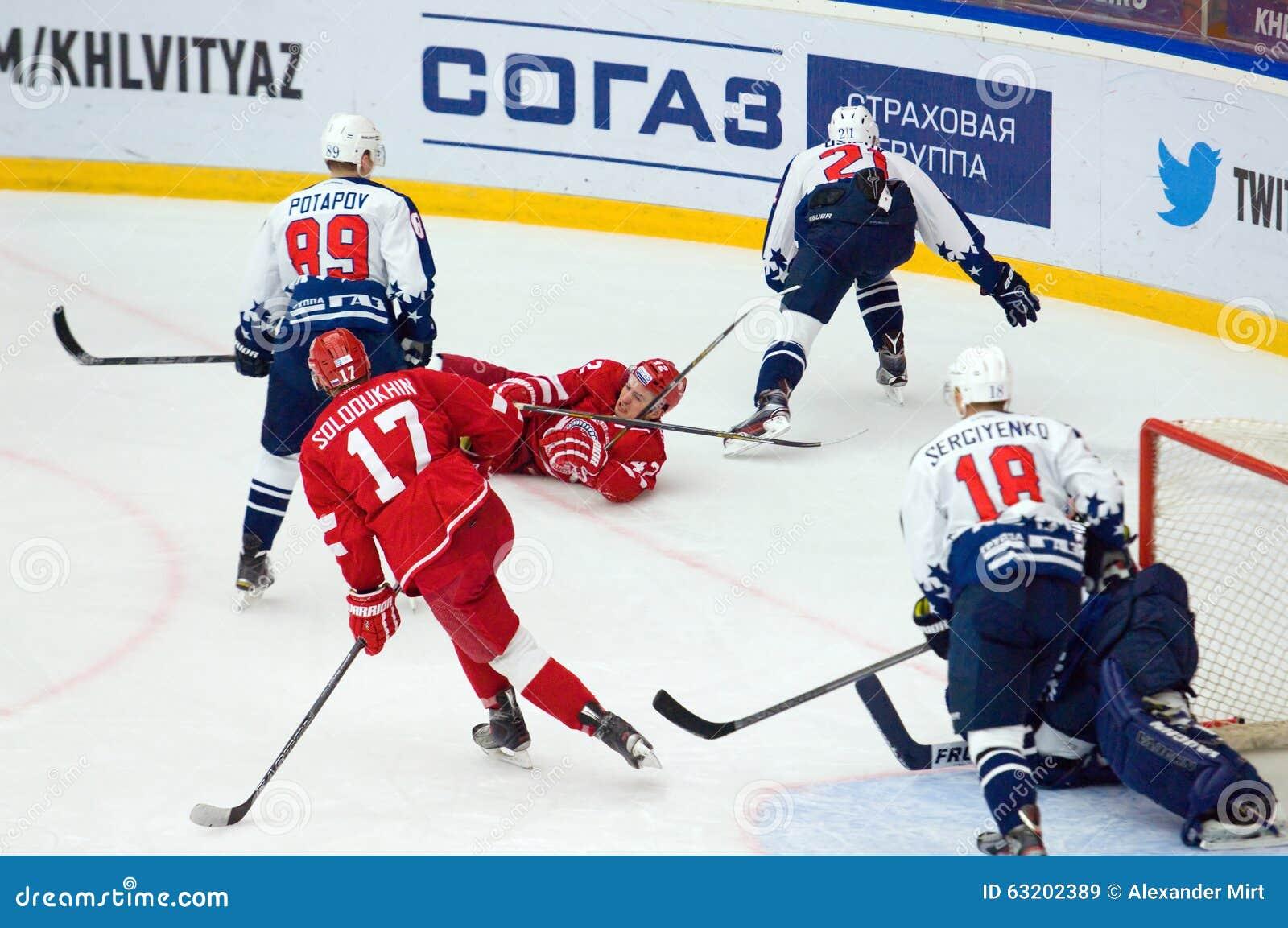 Hoquei gelo russia khl