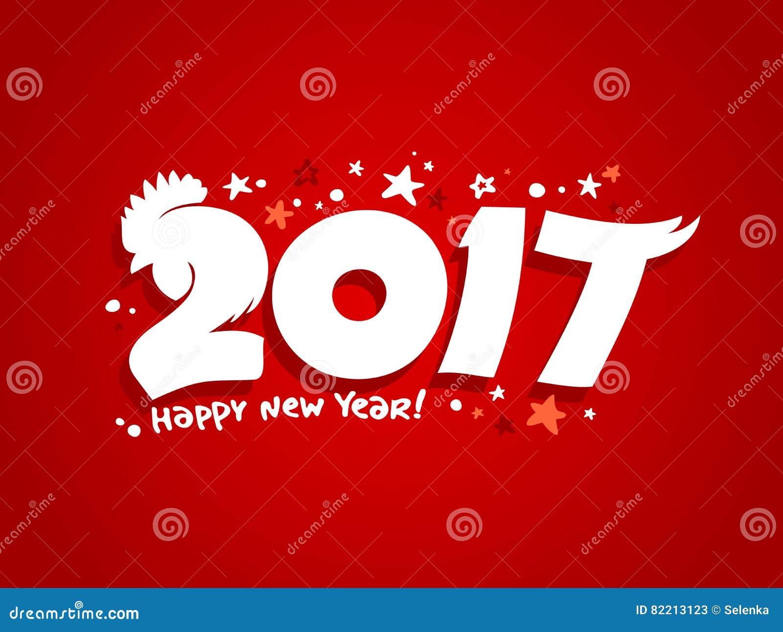 Kort för lyckligt nytt år 2017 med tuppen