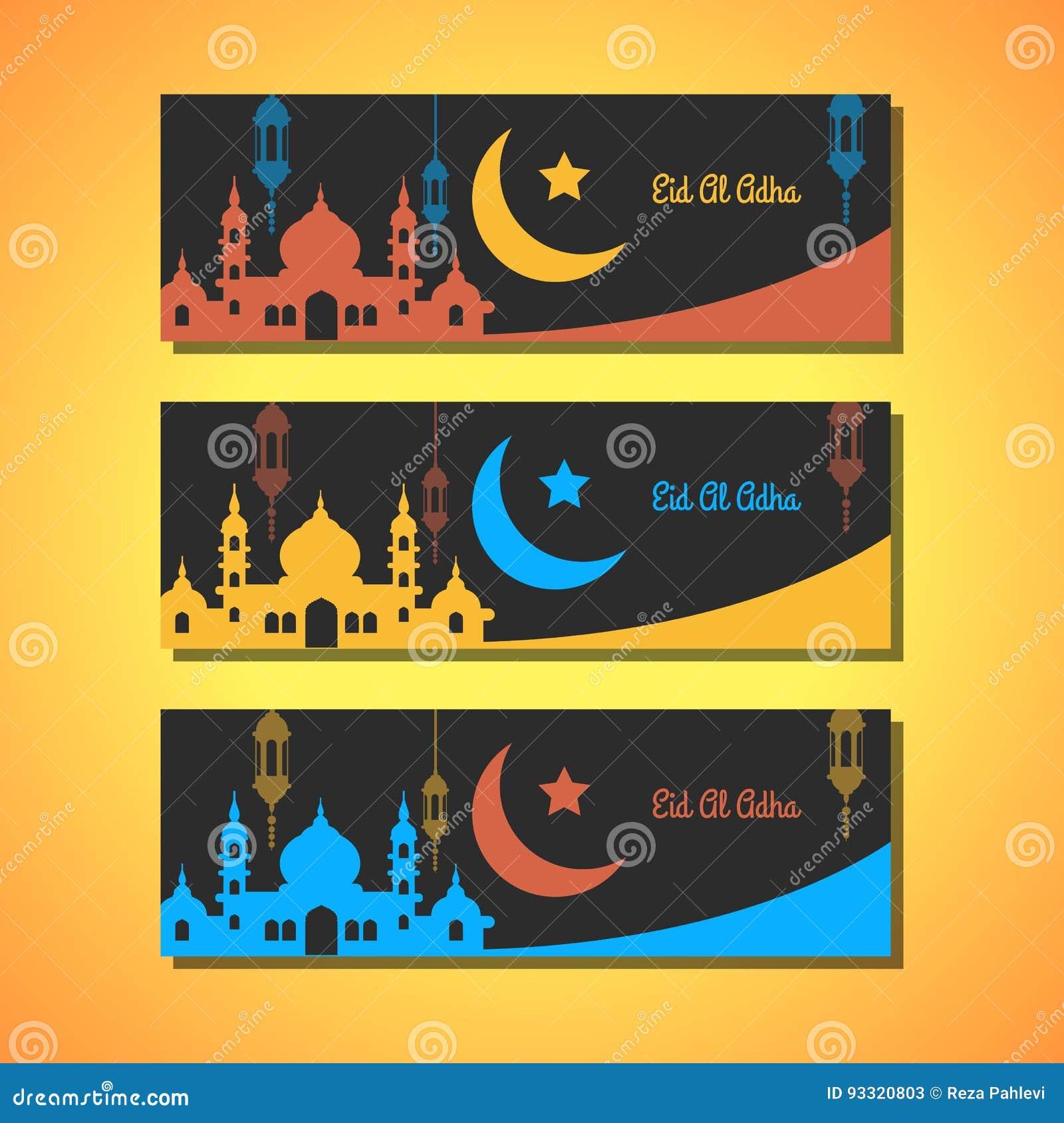 Kort för Ramadhan Kareem svarthälsning i version för tre färg