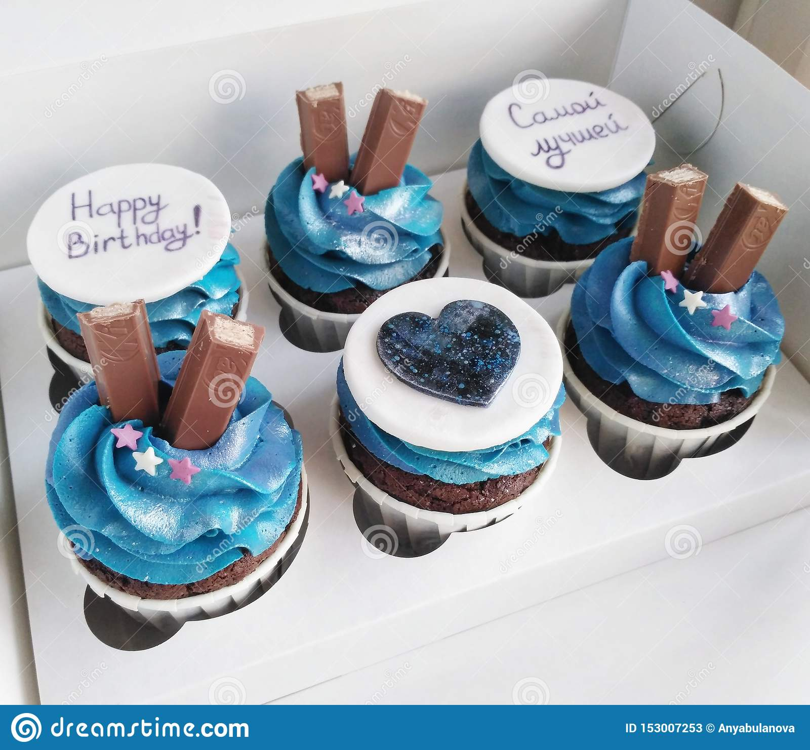 Kosmische chocolade cupcakes