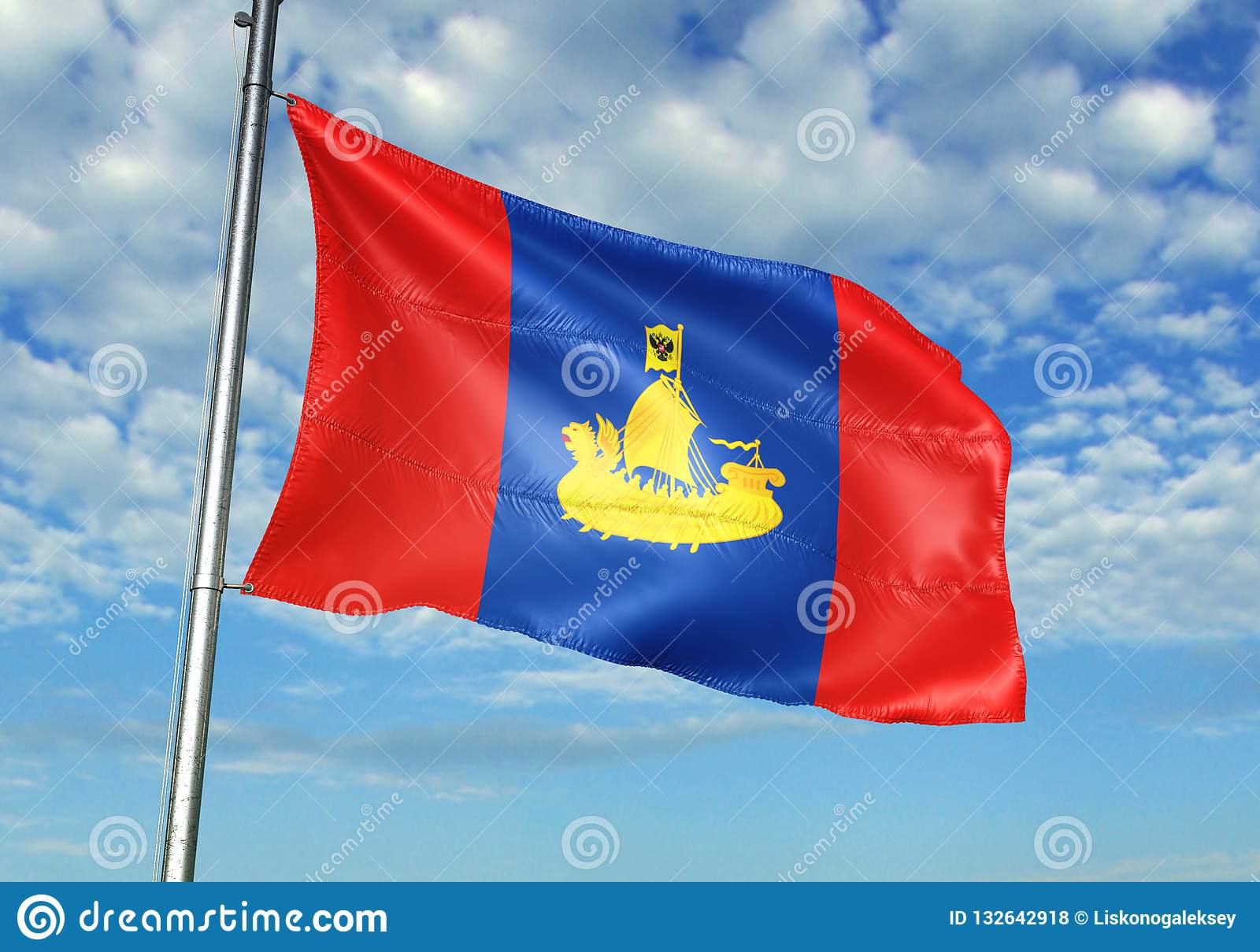Kostroma Oblast Region Of Russia Flag Waving With Sky On Background