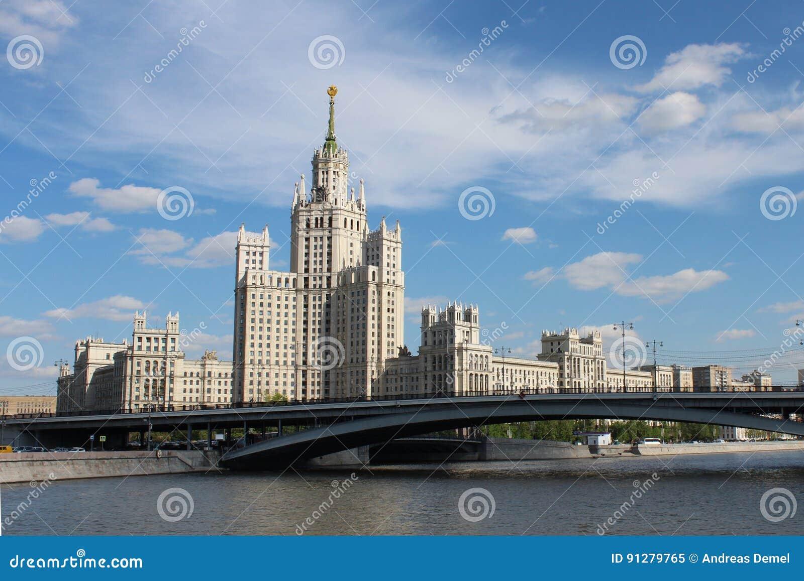 Kotelnicheskaya Embankment Building in moscow, russia
