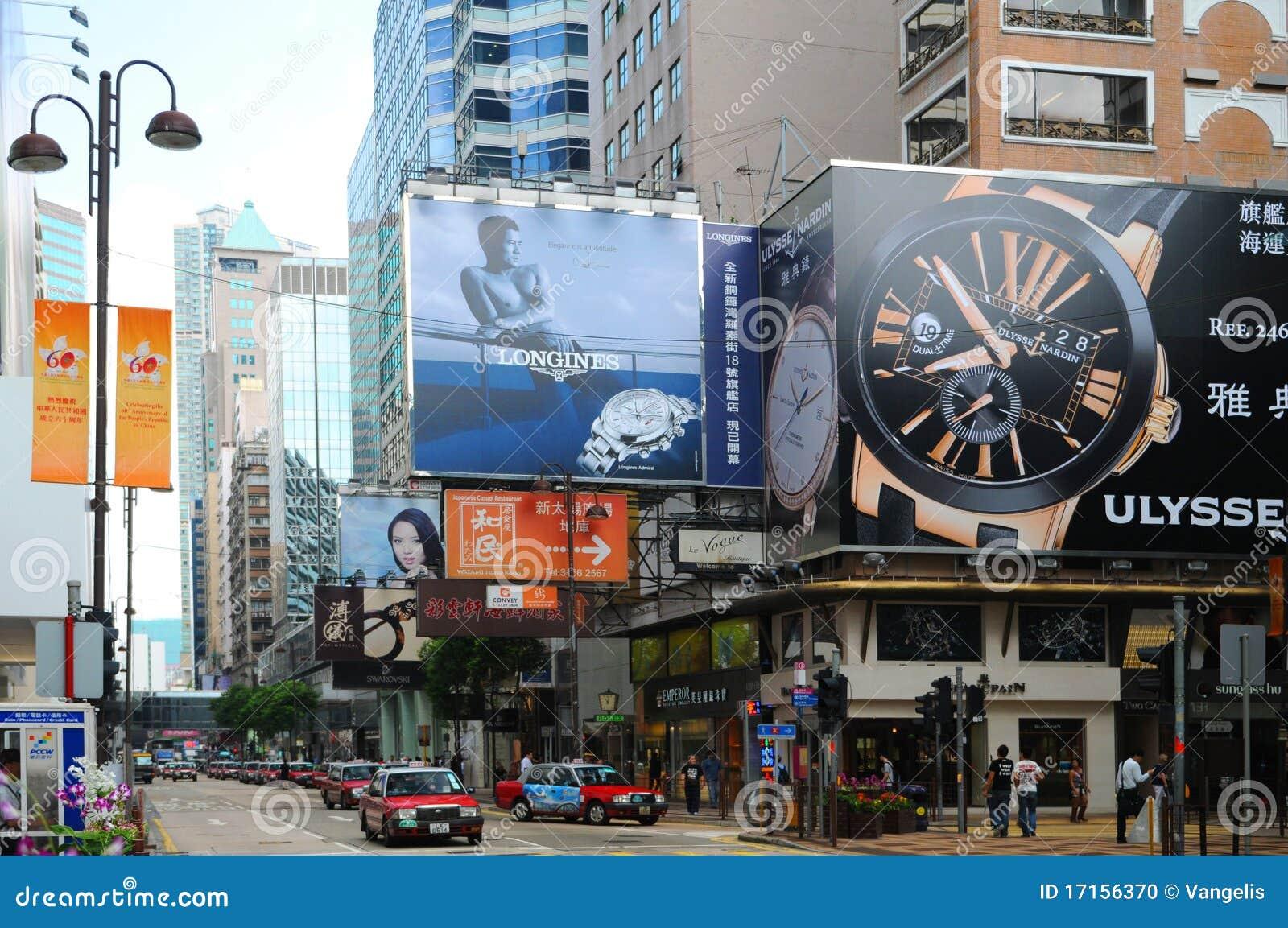 Kowloon - Hong Kong