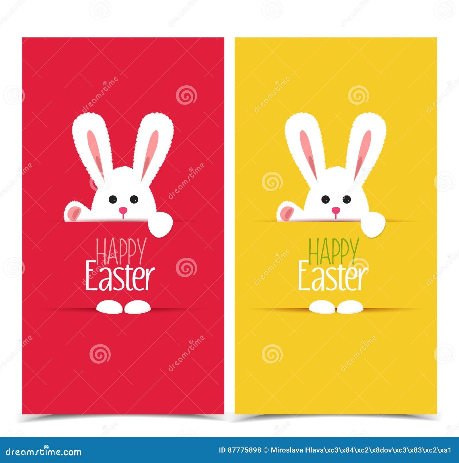 Królika Easter wektor