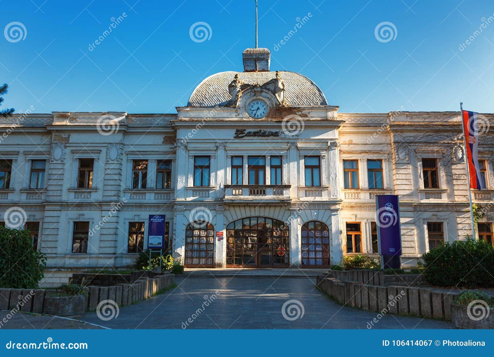 Kragujevac Serbia, Lipiec, - 18, 2016: Stara Livnica okręg, Zastava Zastava stara Zaniechana fabryka w Kragujevac, Serbia cudowny