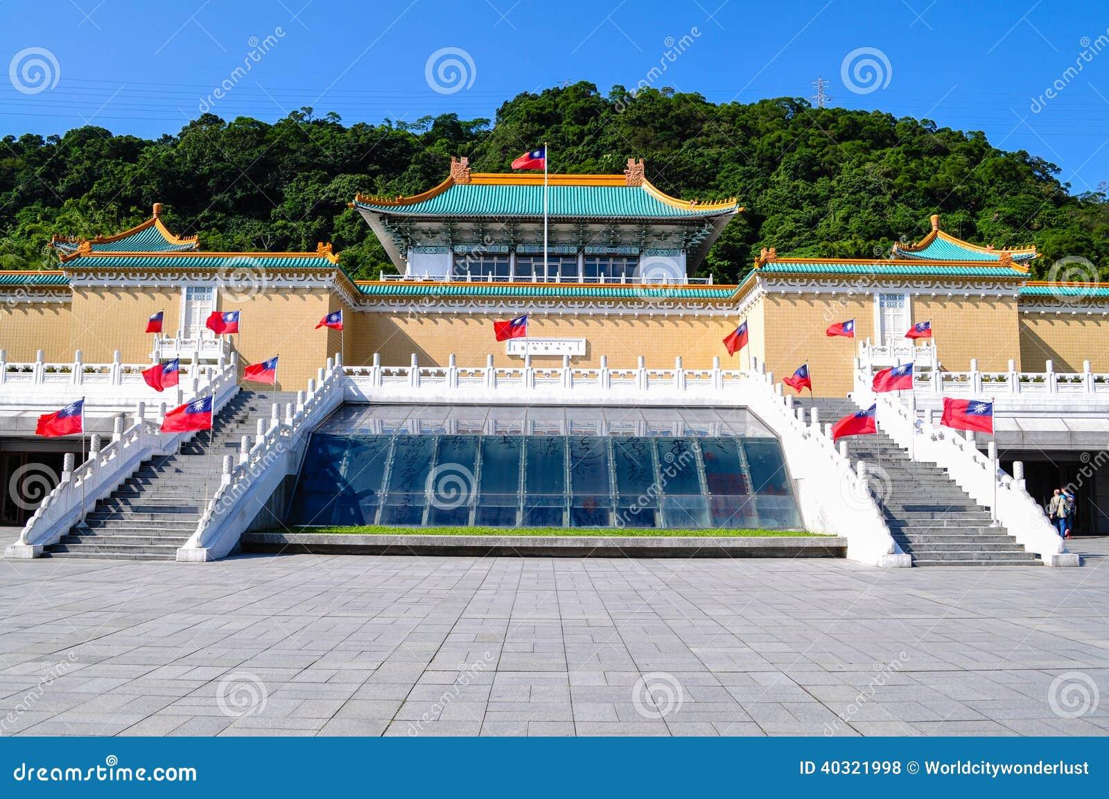 Krajowego pałac muzeum w Tajwan