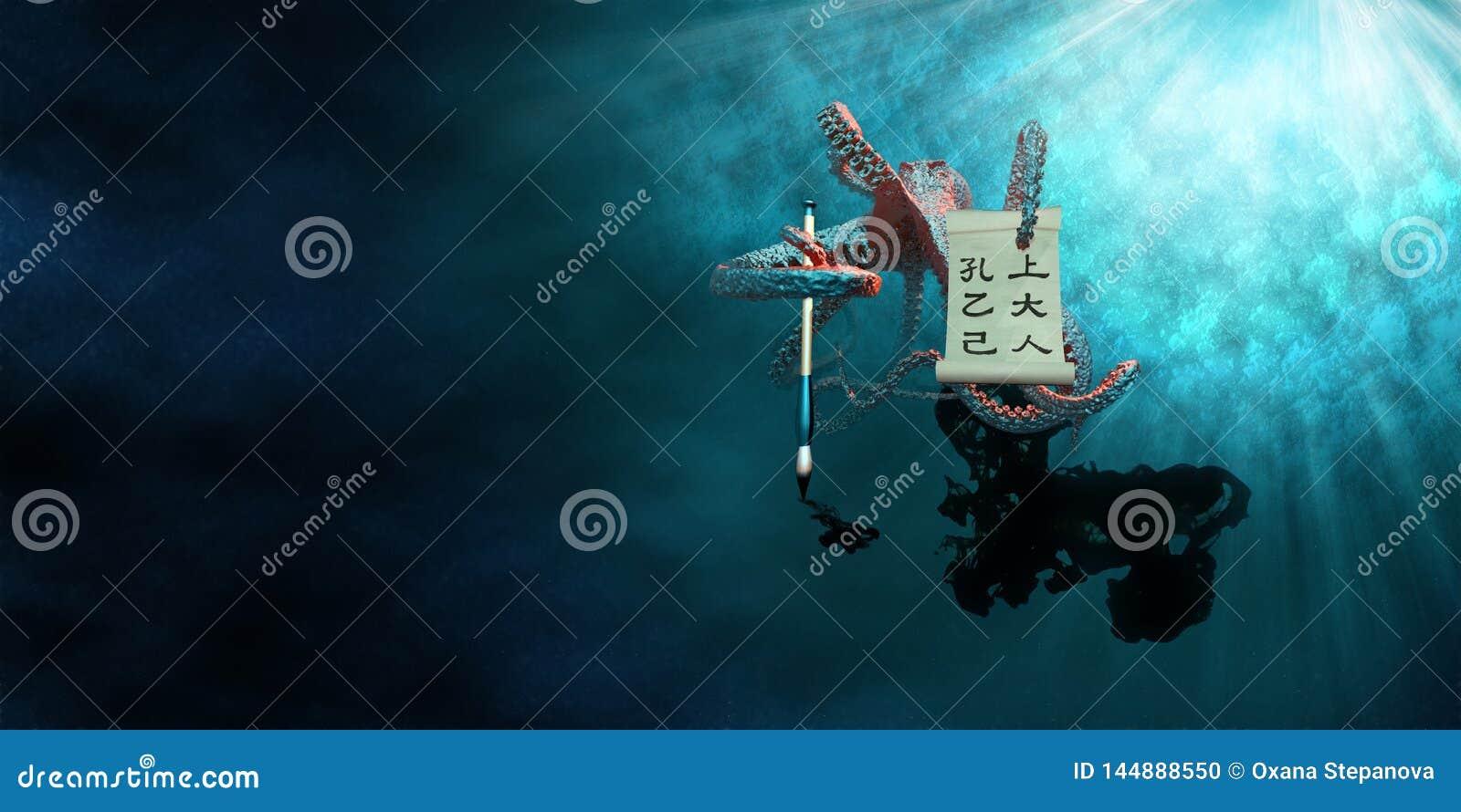 Krake der Schreibkünstler übt chinesische Schriftzeichen unter Verwendung seiner Tinte