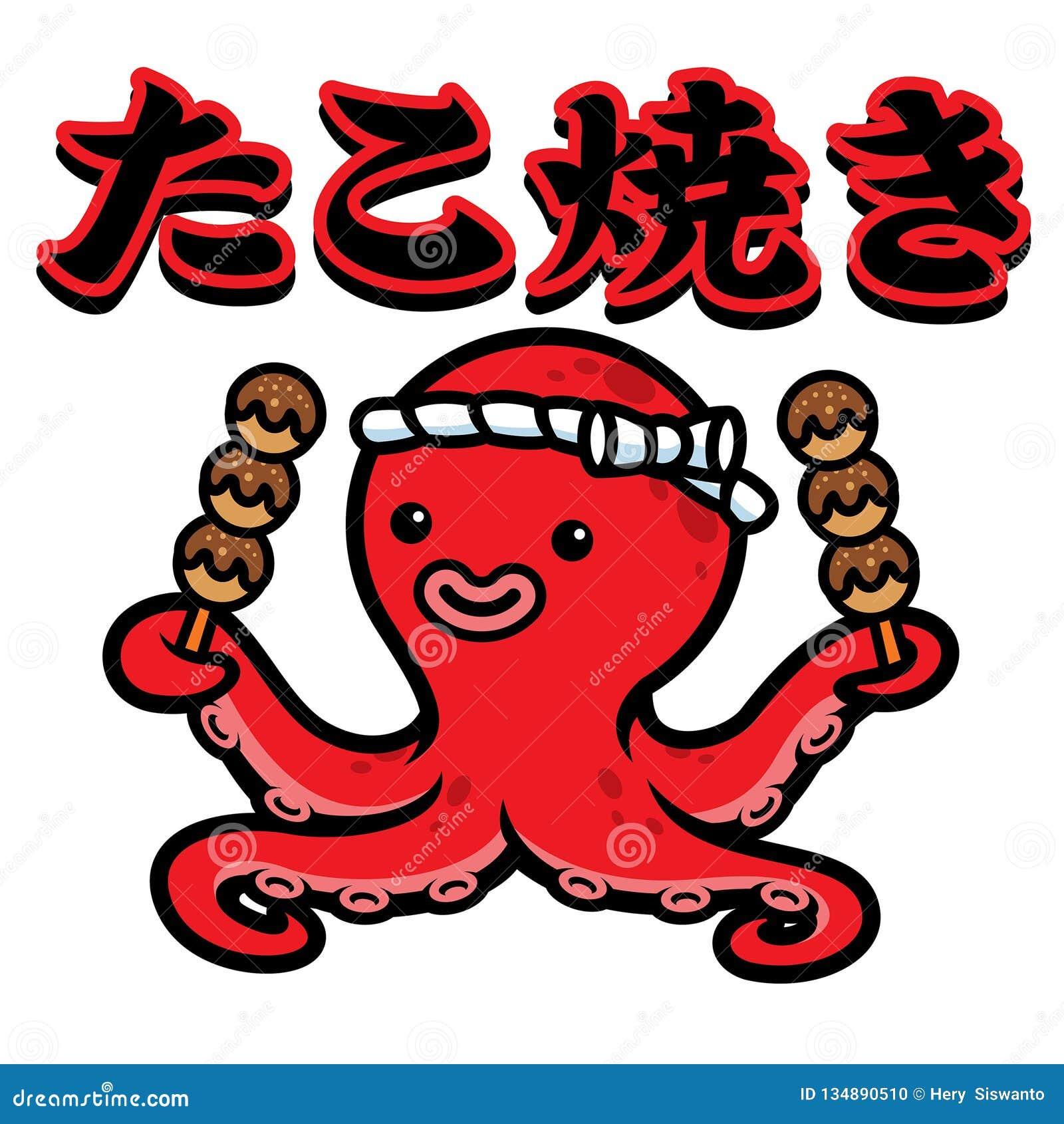 Krakenkarikaturart-Griff takoyaki mit Kandschi Mittel-takoyaki