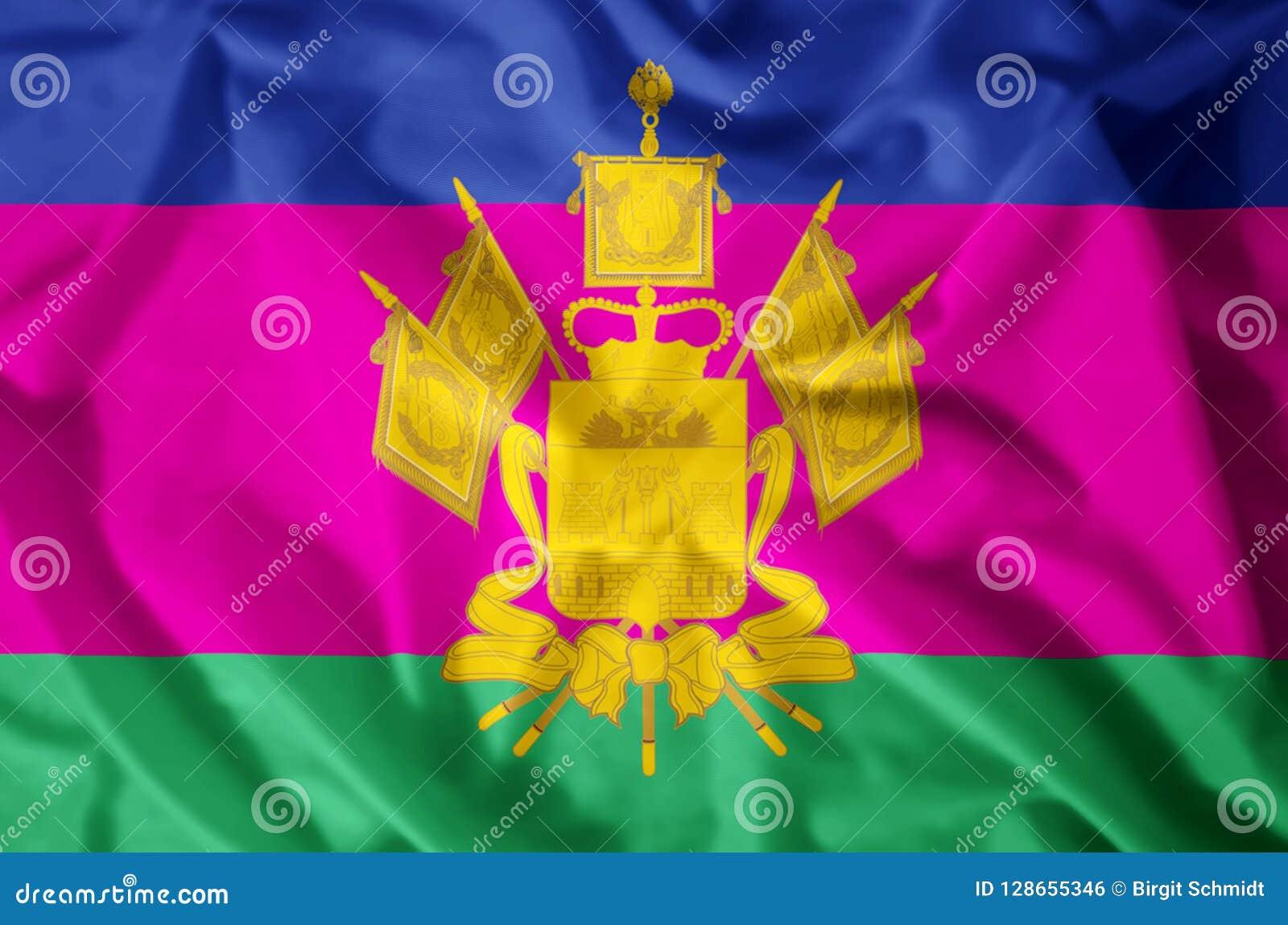 Krasnodar Stock Illustratie Illustratie Bestaande Uit Wereld 128655346
