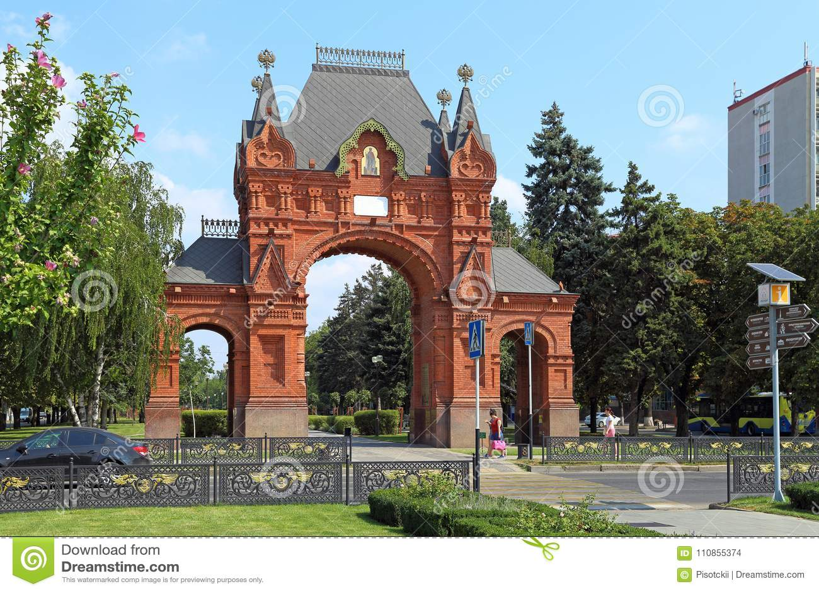 Alexander Triumphal Arch In Sunny Weather In The City Of Krasnodar Editorial Stock Image Image Of Brick Landmark 110855374