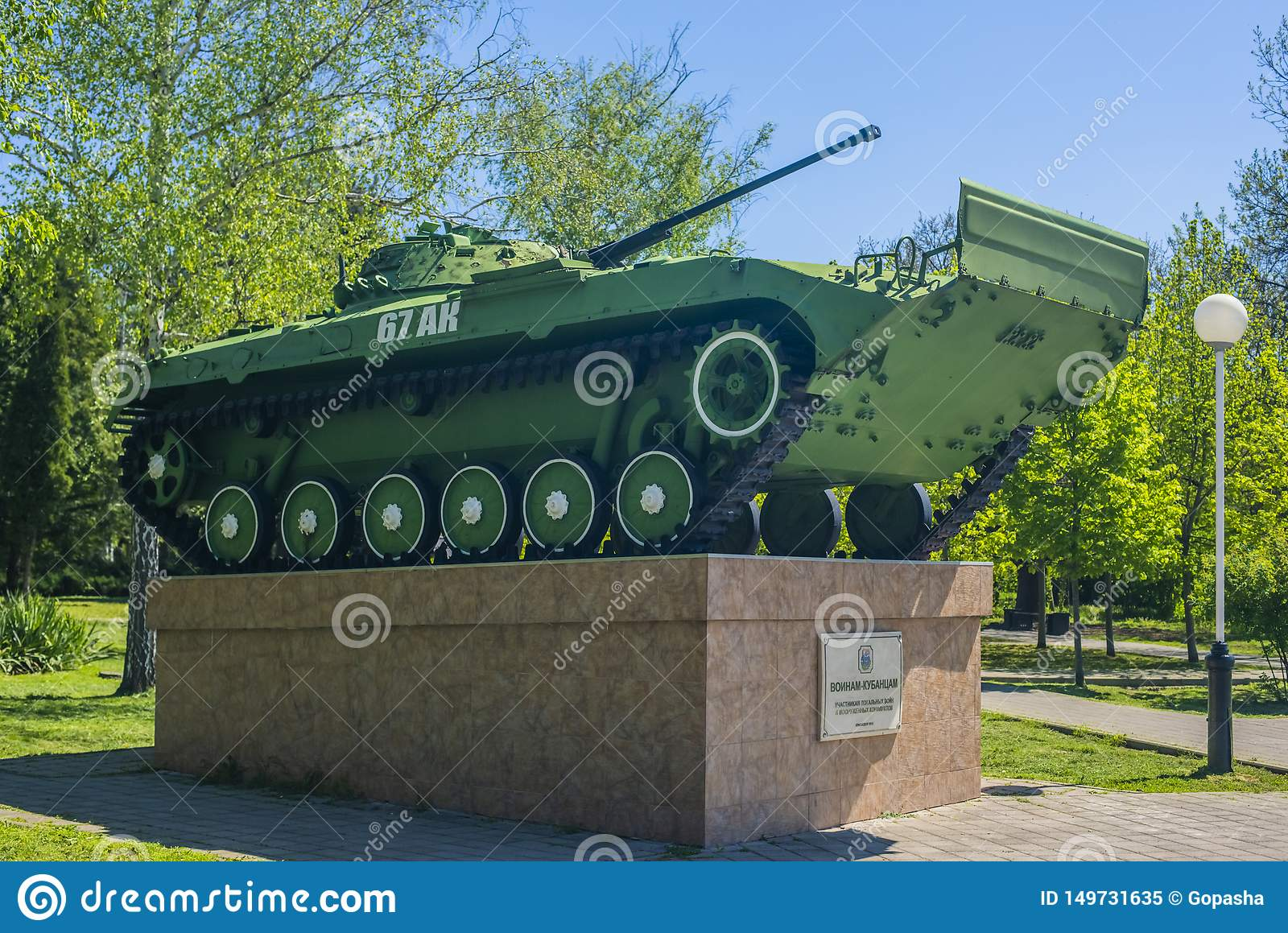 Krasnodar, Russia, 9 may 2019. Monument to Russian tank in the summer park. Historical monument