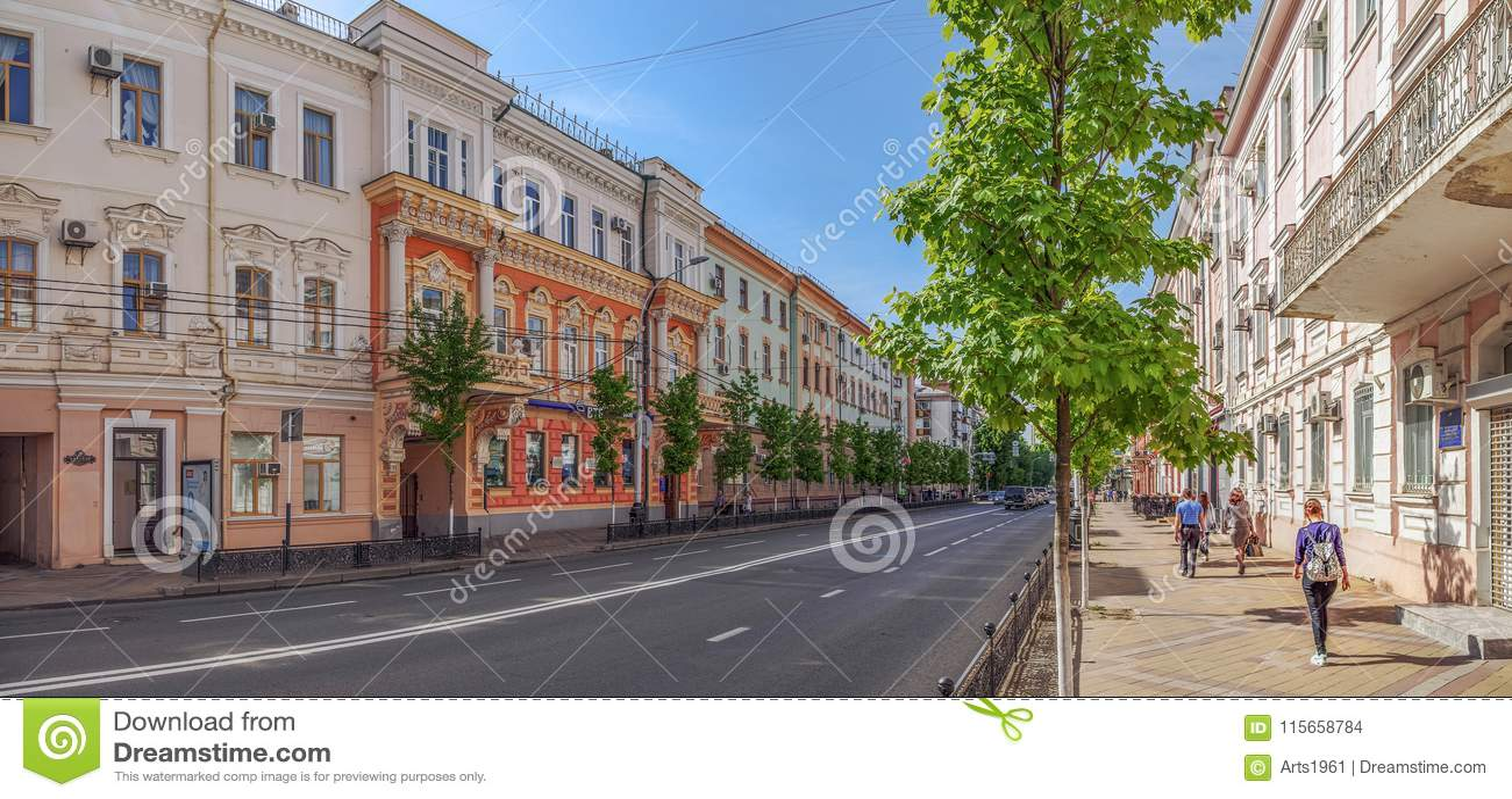 Krasnodar Russia May 3 2017 The Sidewalk On Krasnaya Street Editorial Stock Image Image Of Landscape Editorial 115658784
