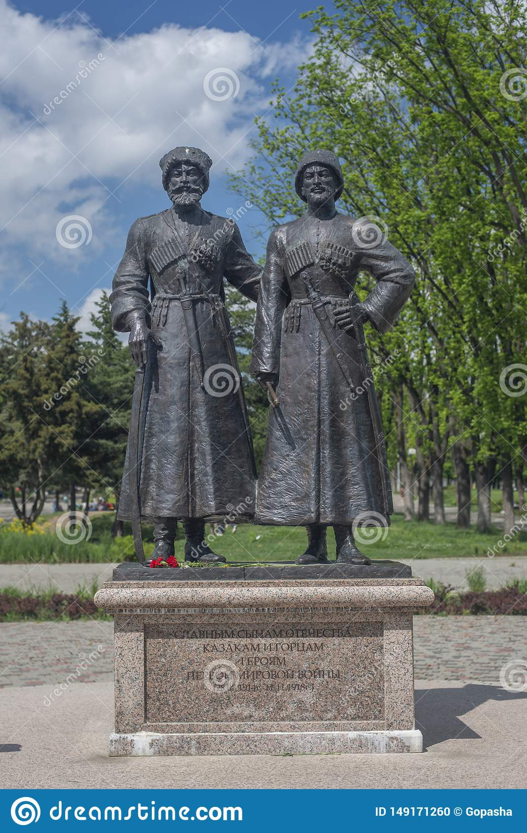 Krasnodar, Russie, 7 peut 2019 Monument aux Cosaques et aux alpiniste-héros de la première guerre mondiale sur la rue de Krasnaya