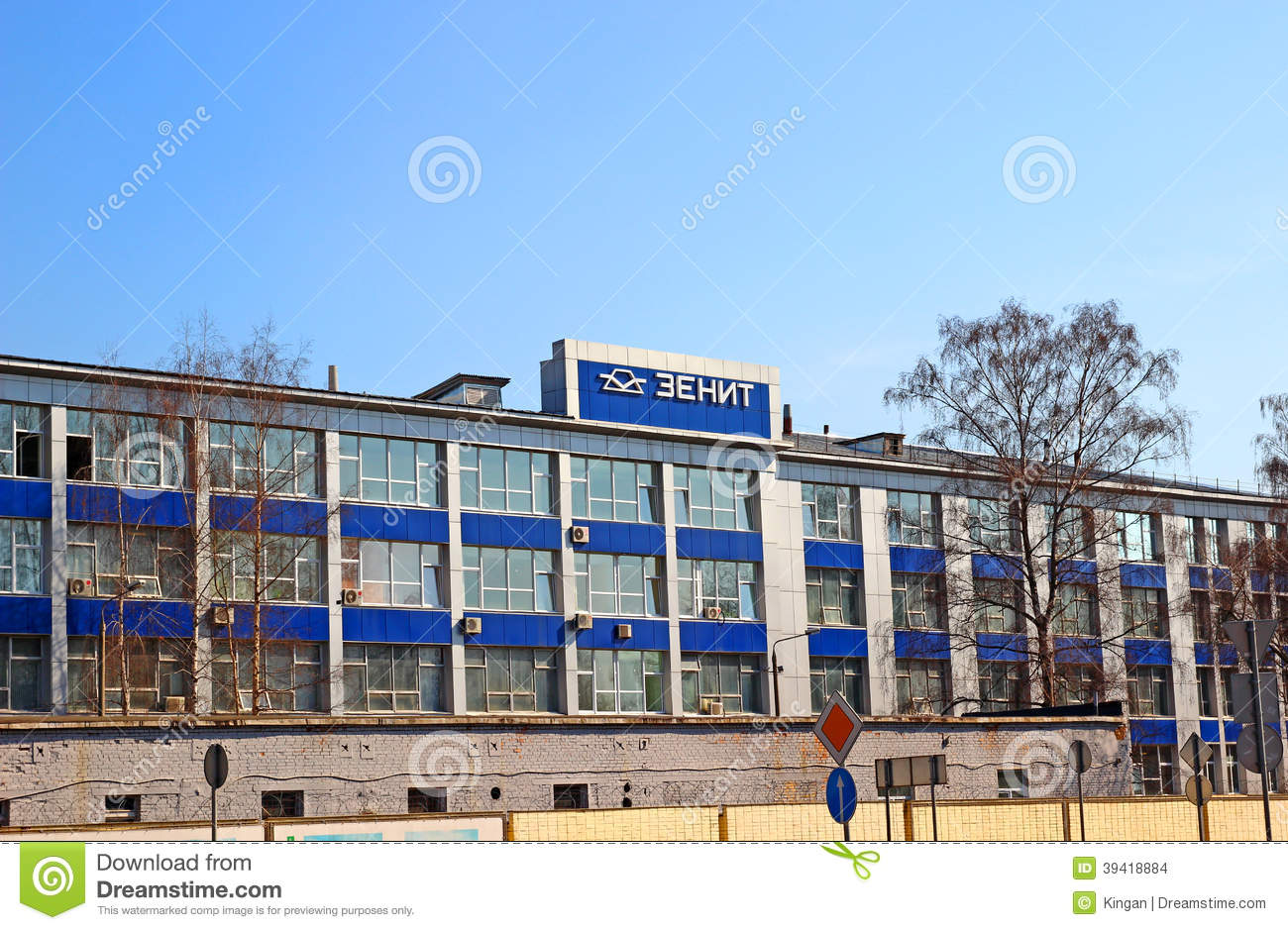 Krasnogorsk Russia  city photos gallery : ... russian manufacturer of lenses on march 25 2014 in krasnogorsk russia