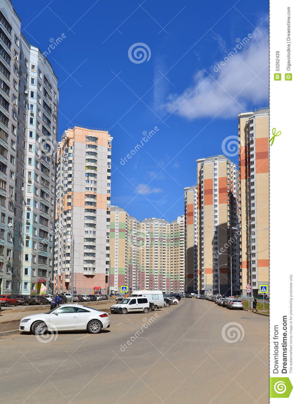 Krasnogorsk Russia  city images : KRASNOGORSK, RUSSIA APRIL 22,2015: Krasnogorsk is city and center of ...