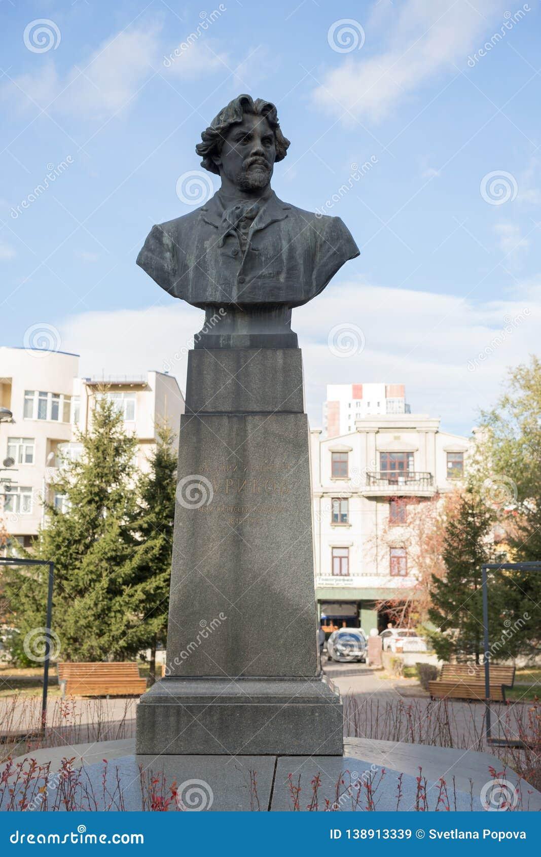 Bust of the artist Surikov in the same name park on the Lenin Street