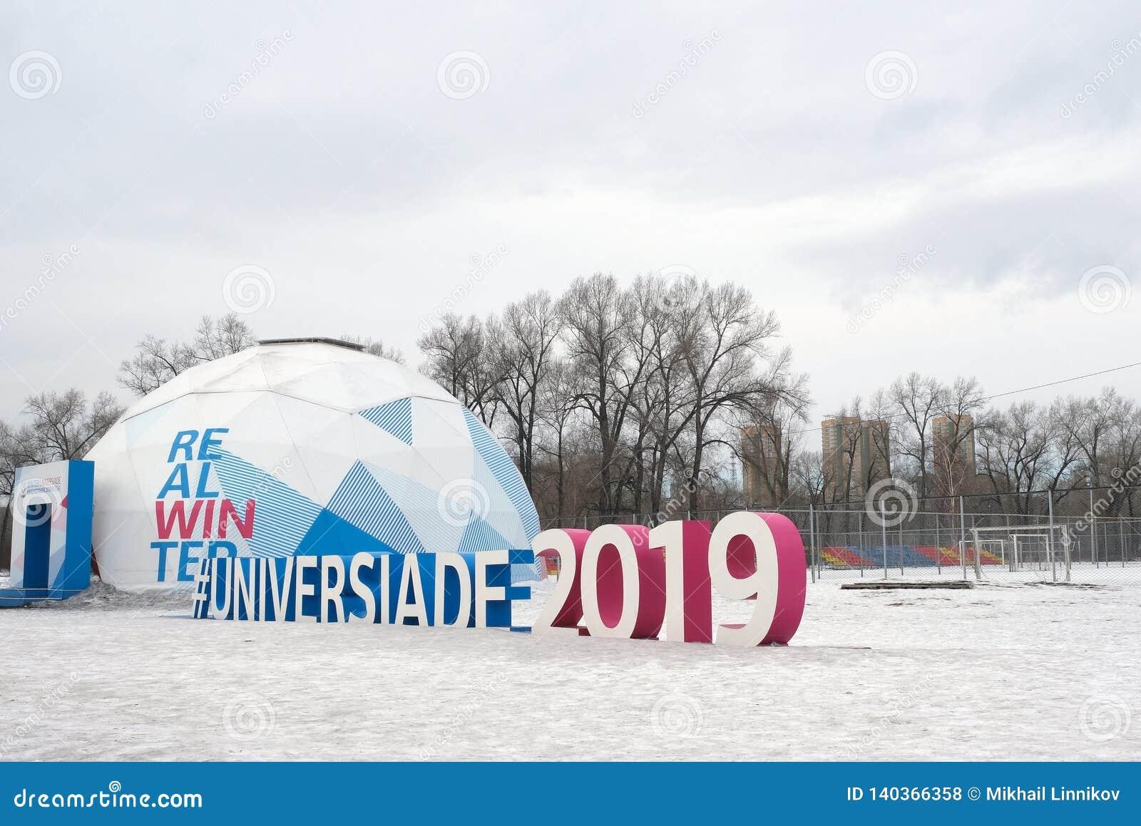 Krasnoyarsk, Rusia - 25 de enero de 2019: Invierno Universiadas 2019 objetos en Krasnoyarsk