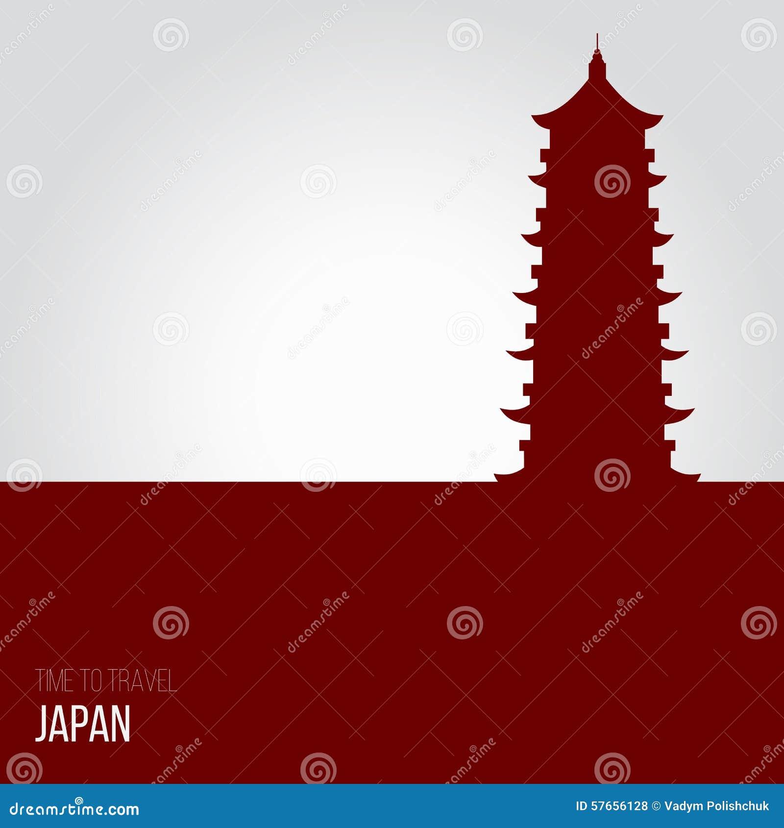 Kreatywnie projektów pomysły dla Japonia lub inspiracja