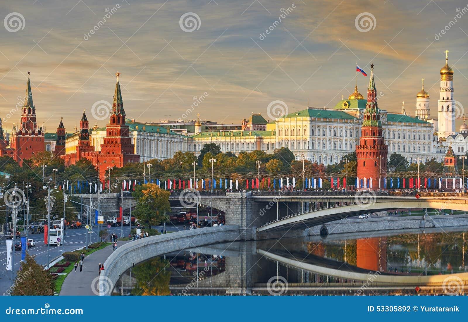 Kreml Moscow Rosji