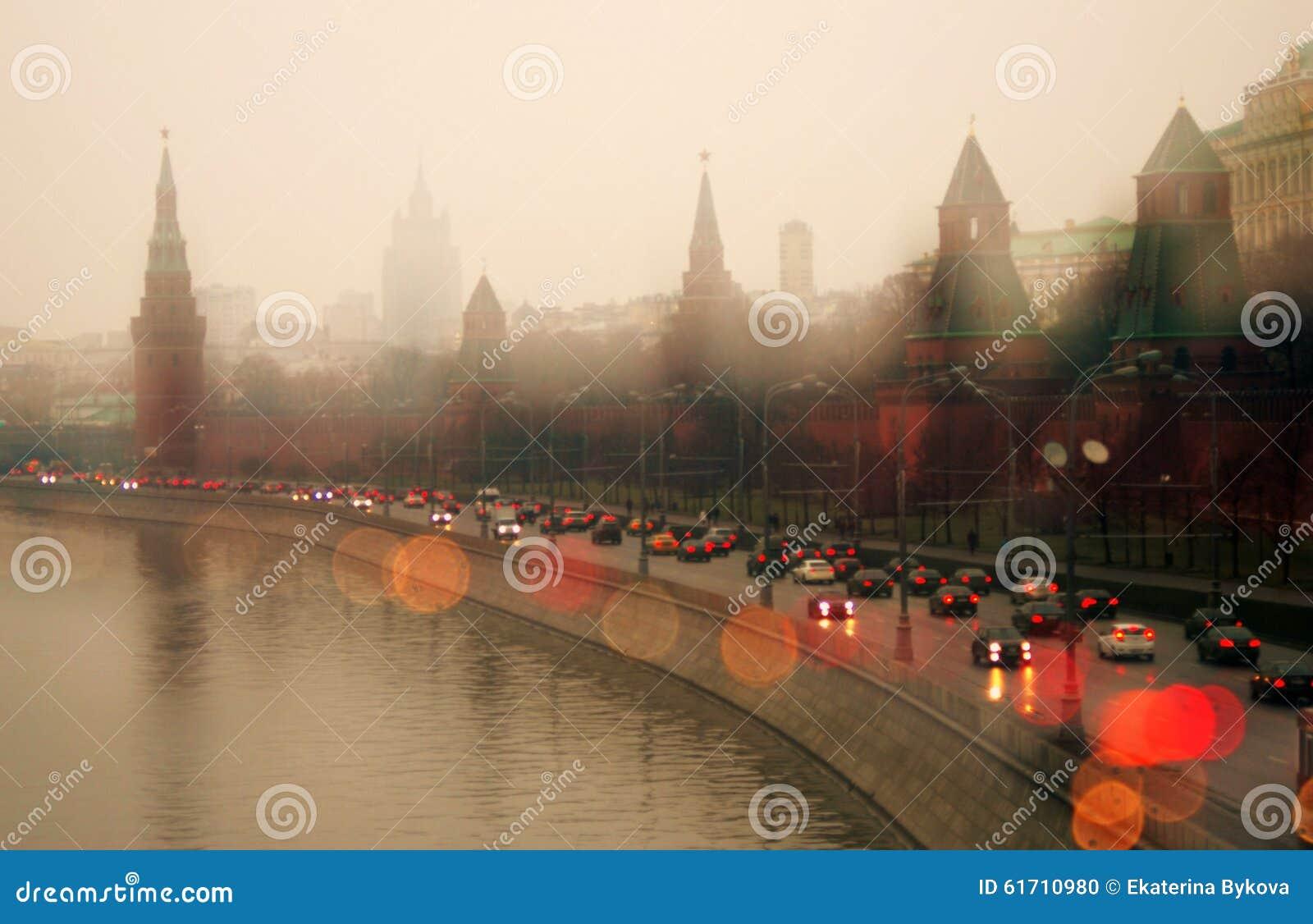 Kreml Moscow Unesco Światowego Dziedzictwa Miejsce