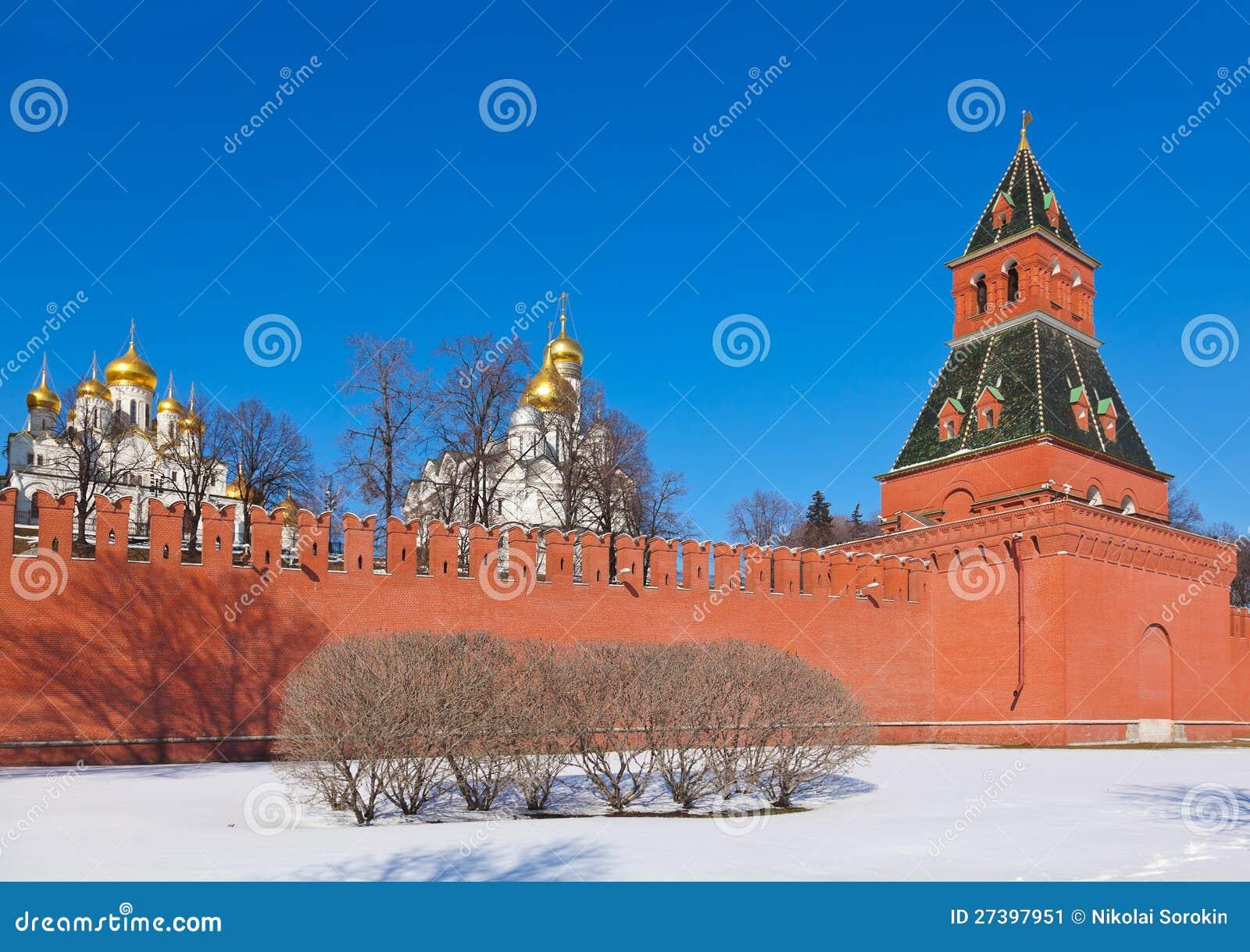 Kremlin à Moscou (Russie)