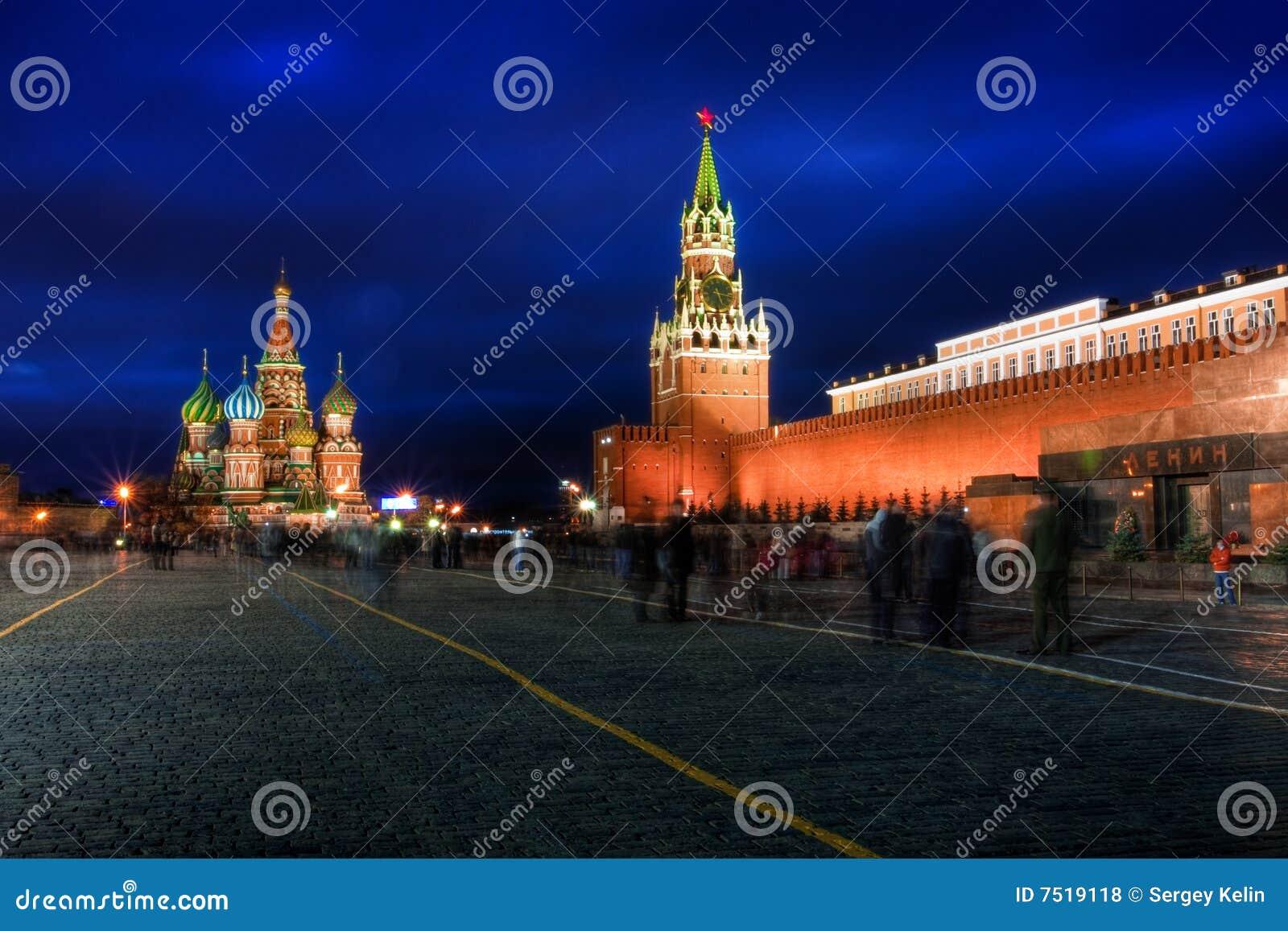 Kremlin e quadrado vermelho