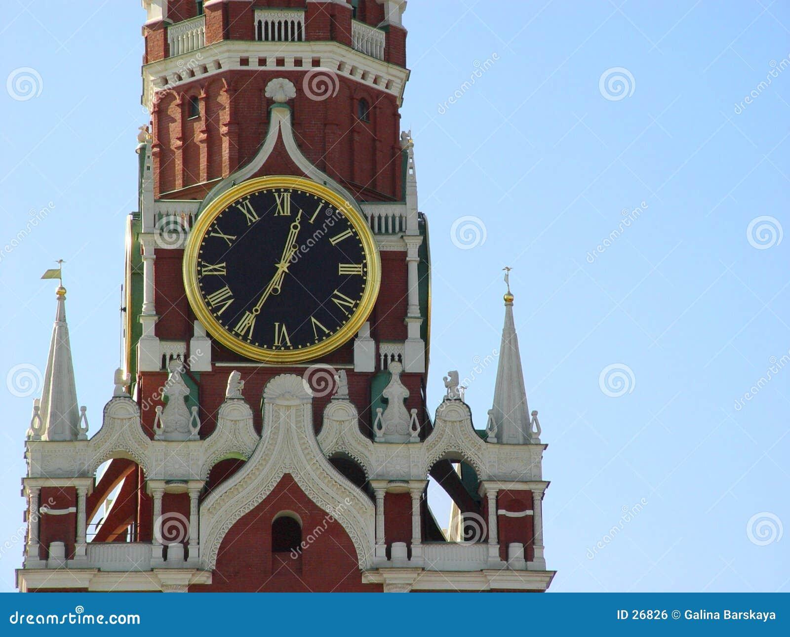 Download Kremlin en Moscú, Rusia foto de archivo. Imagen de visita - 26826