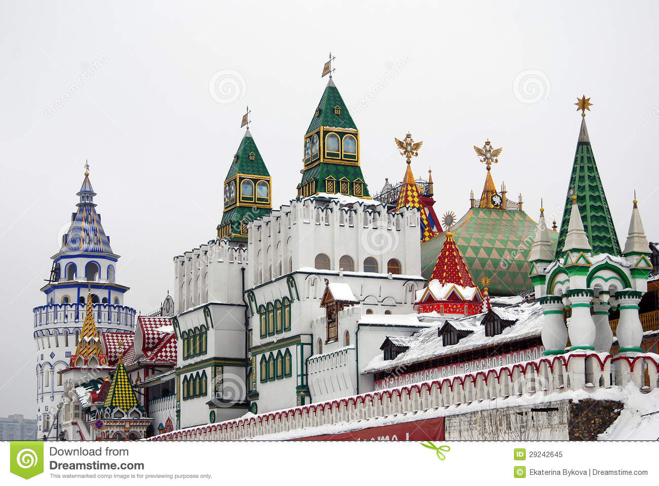 Kremlin in izmailovo moscow russia editorial image for Famous landmarks in russia